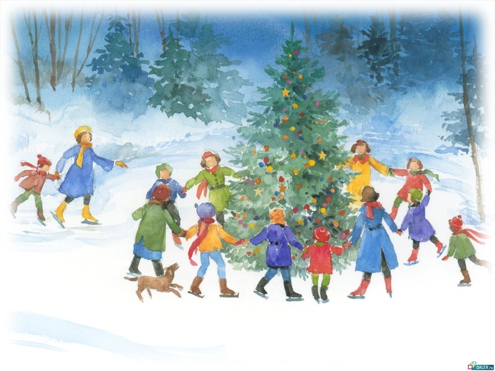Хоровод вокруг елки картинки для детского сада