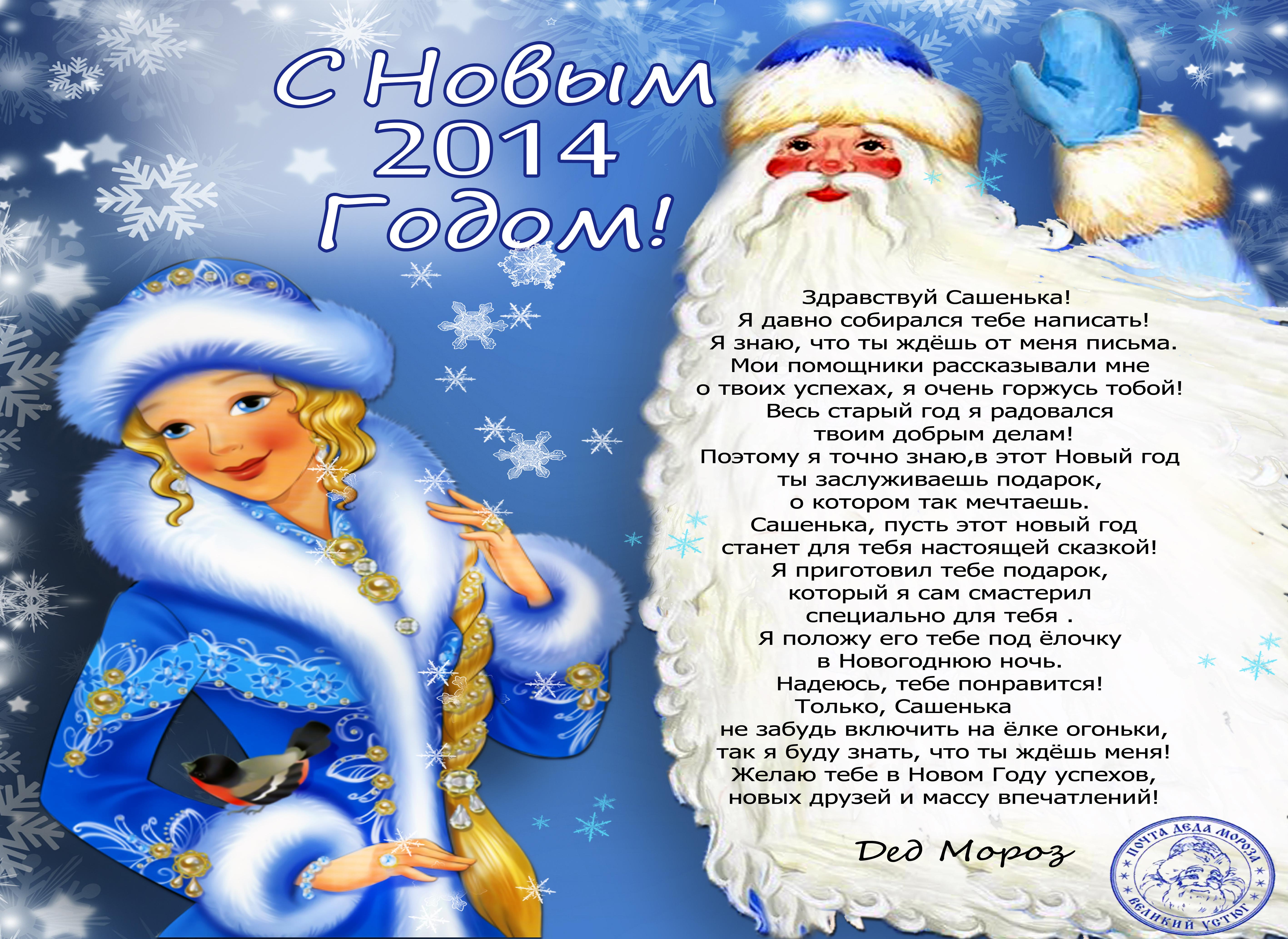 Рецепты огурцов на зиму в мультиварке