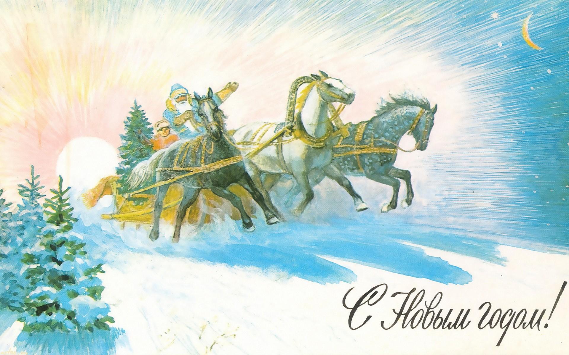 Советские открытки обои, днем рождения папа