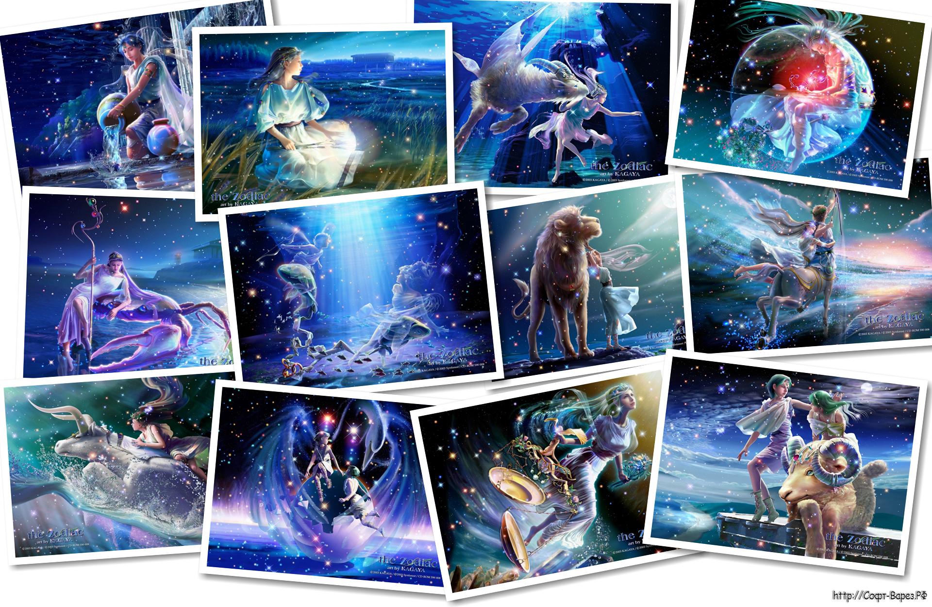 картинки с легендами о знаках зодиака дизайн