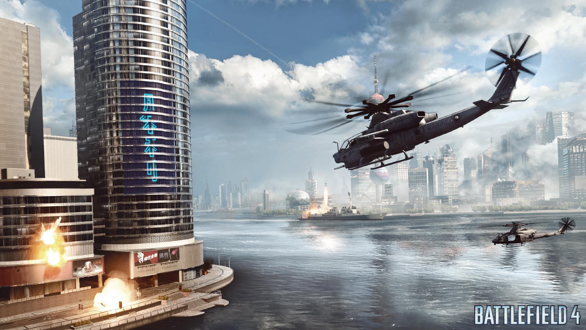 Скриншот игры [Аккаунт] Battlefield 4 + (Секретный вопрос)