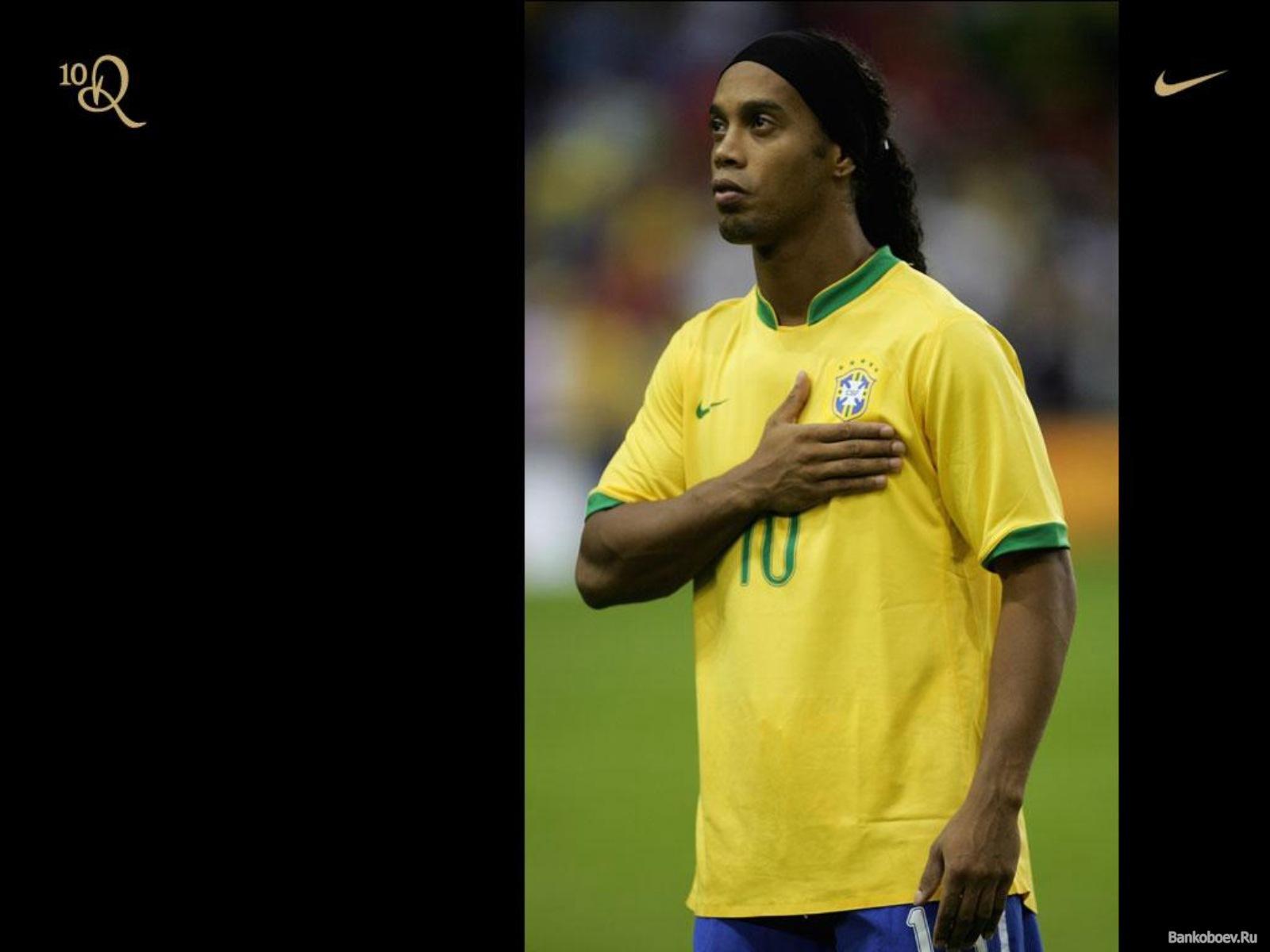 The Football Player Of Atletico Mineiro Ronaldinho