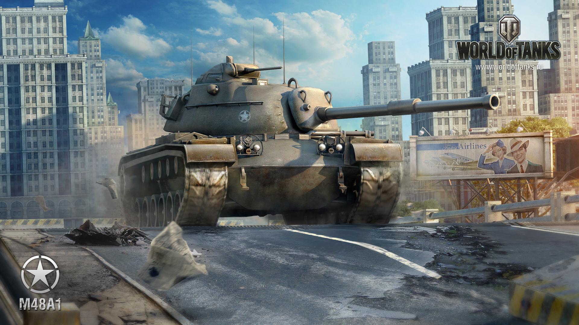 wiorld of tanks