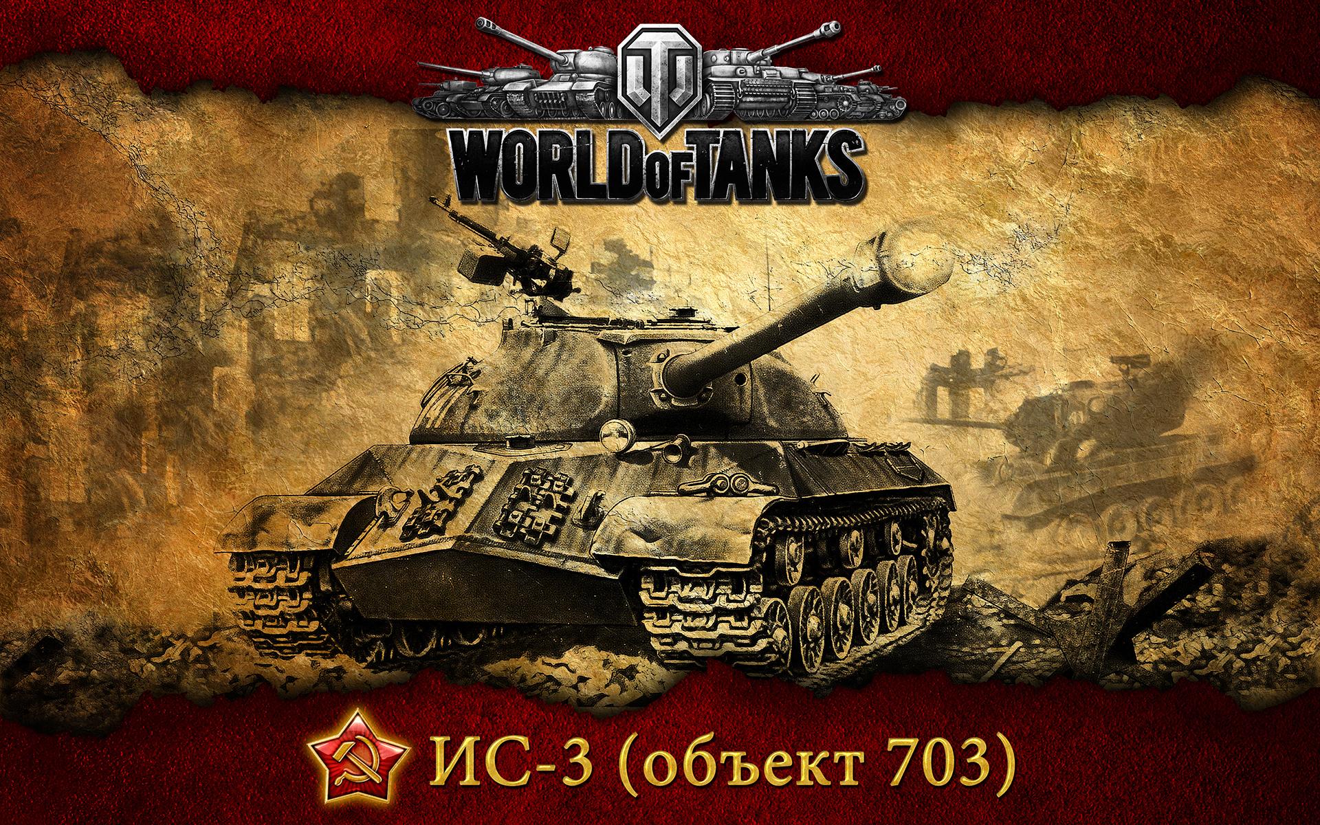 games tank 3