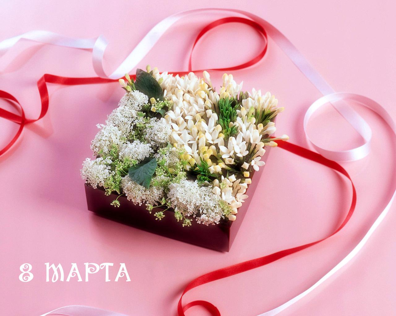 поделится красивые открытки с 8 марта живые цветы наш мастер-класс будет