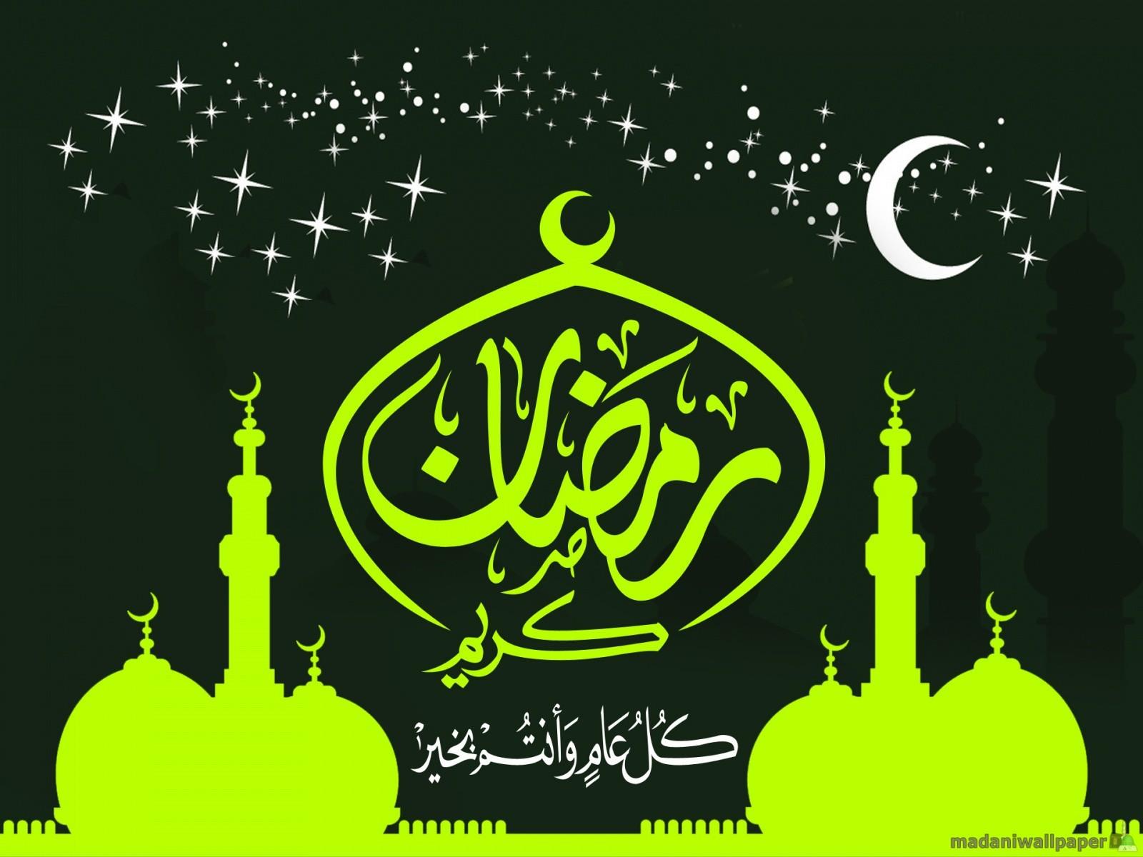 пользователи быстро все картинки праздника рамадан счастливая звезда