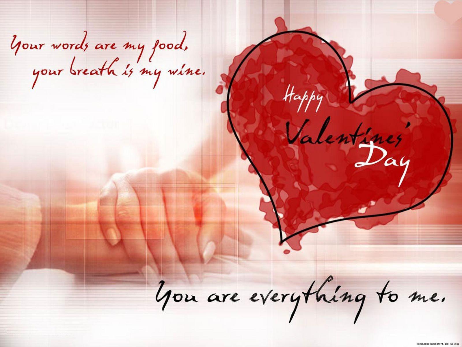 Хорошего дня, открытки с днем влюбленных на турецком языке