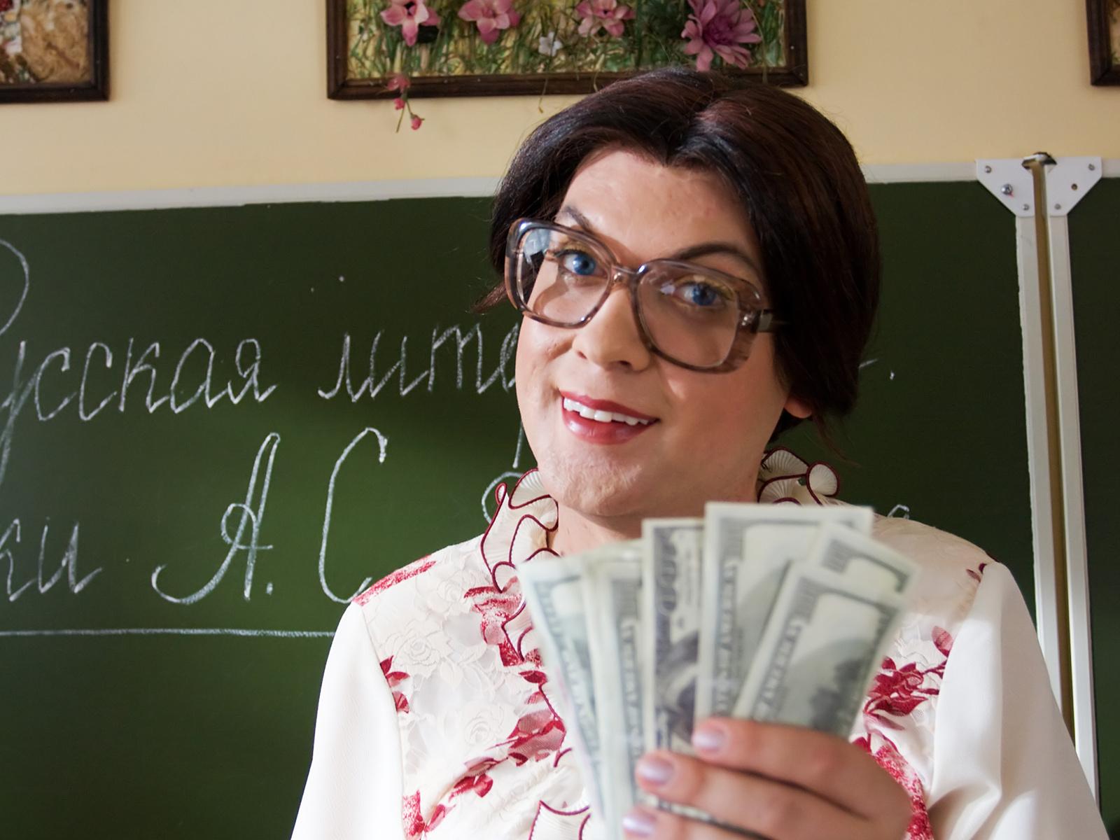 Смешные картинки с учительницей, февраля мужчинам коллегам