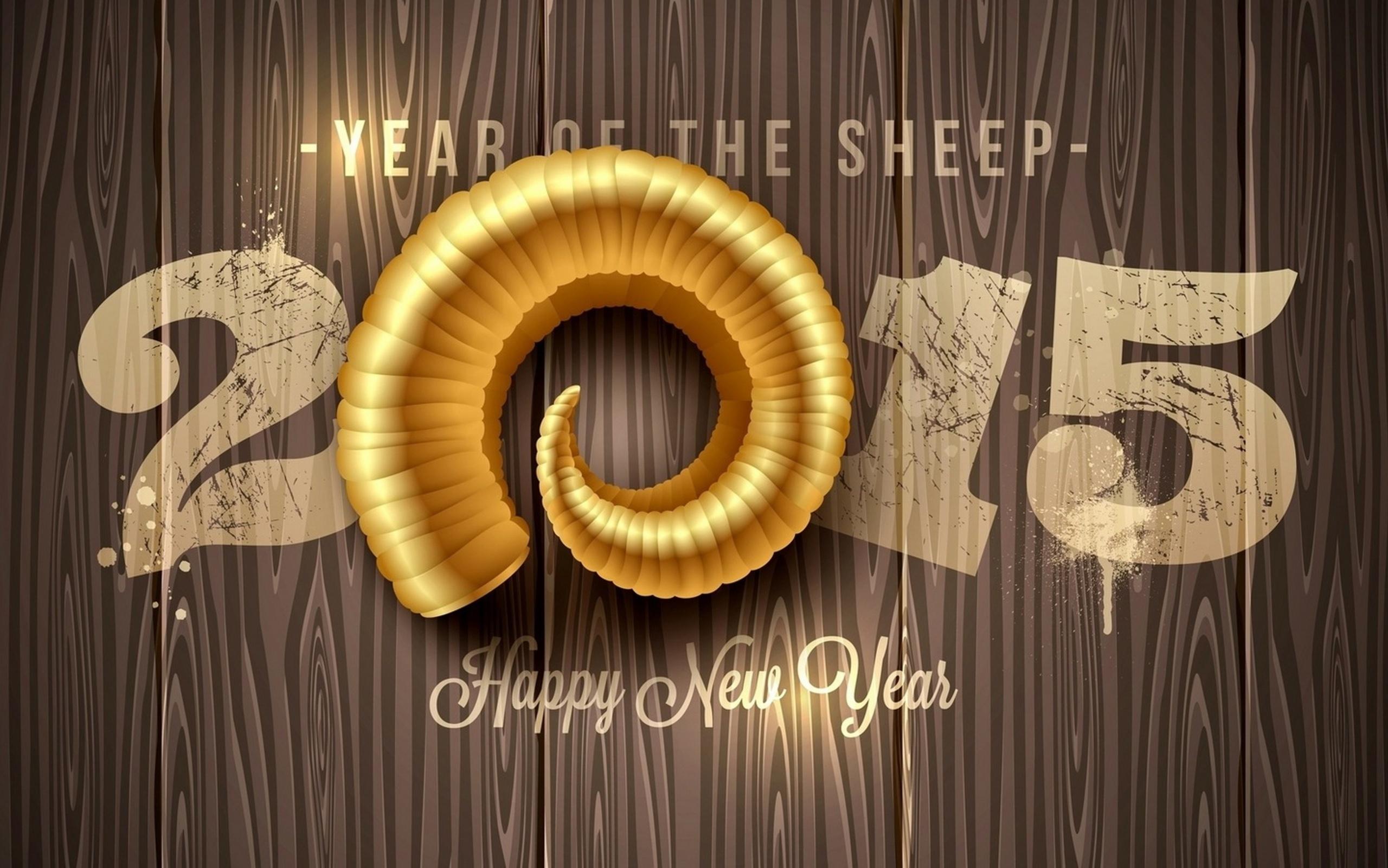 Мишка тебя, поздравление с 2014 картинки