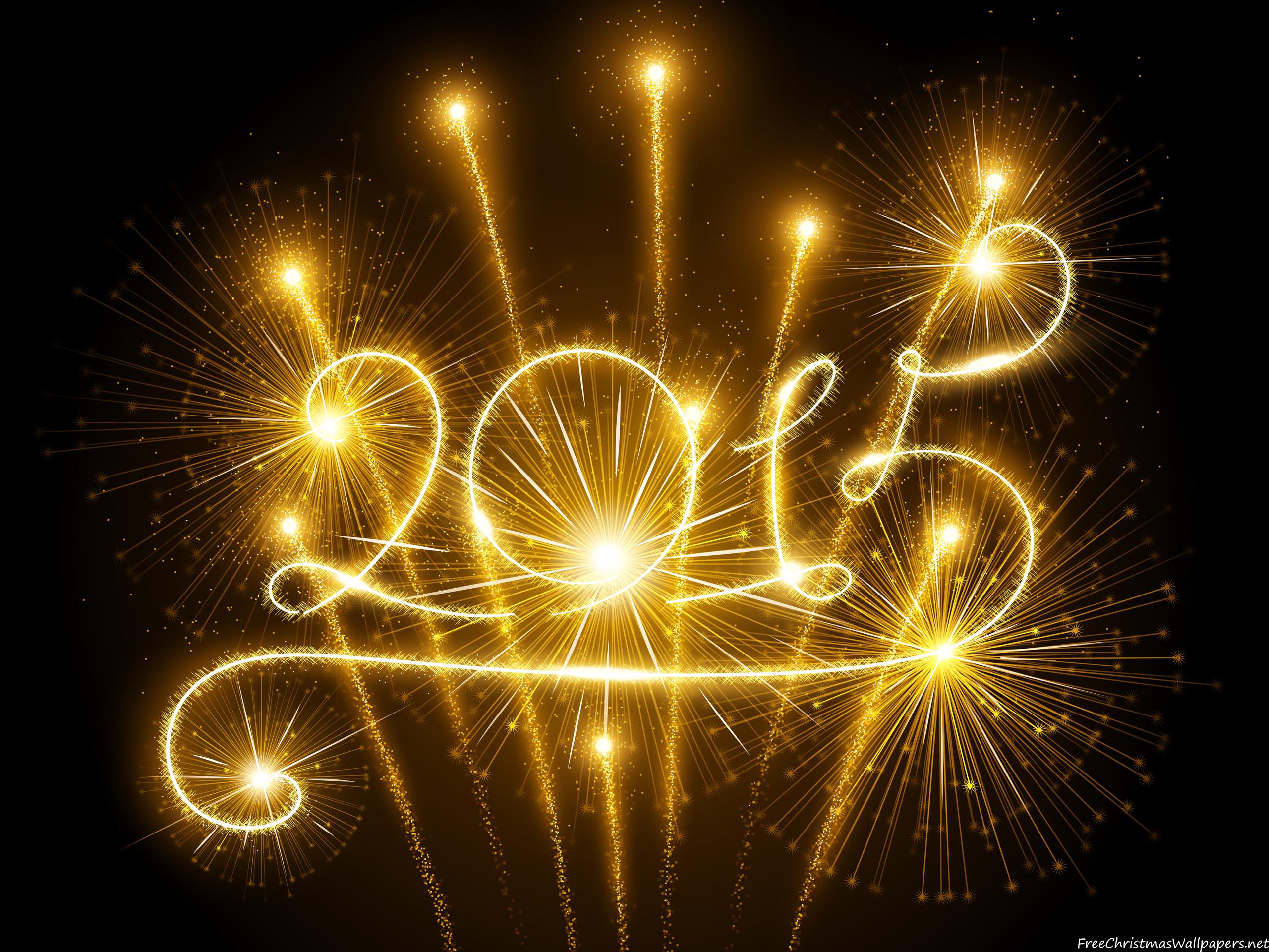 Открытки с новым года 2015