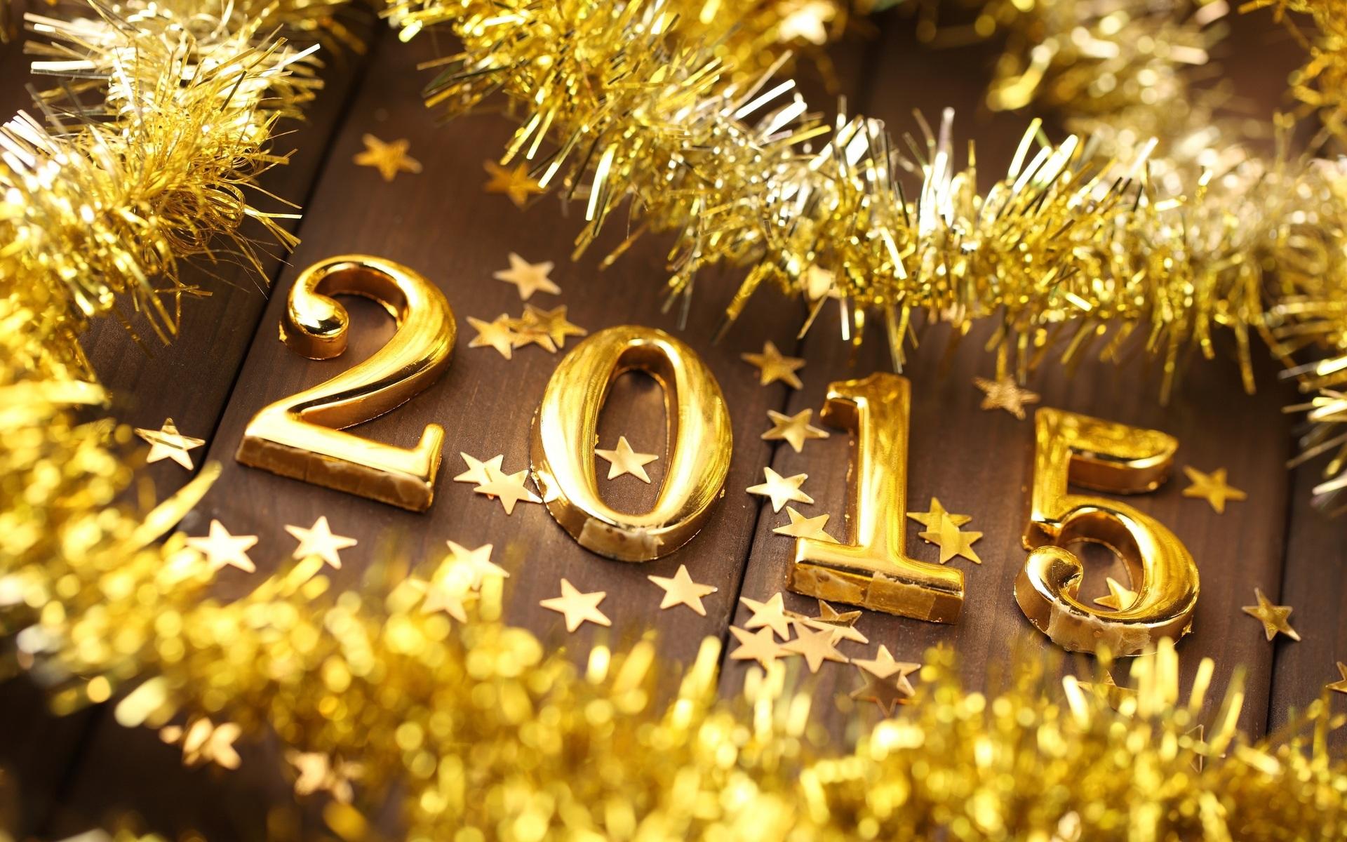 Красивые картинки 2012 год, двумя дочками