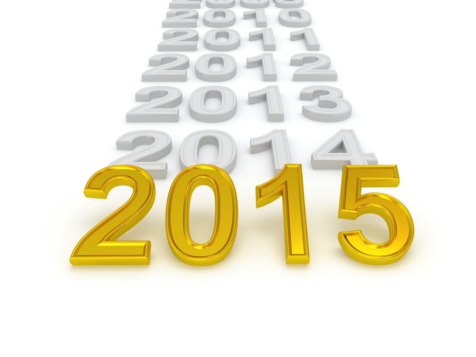 Картинки с надписью 2015 год, февраля для