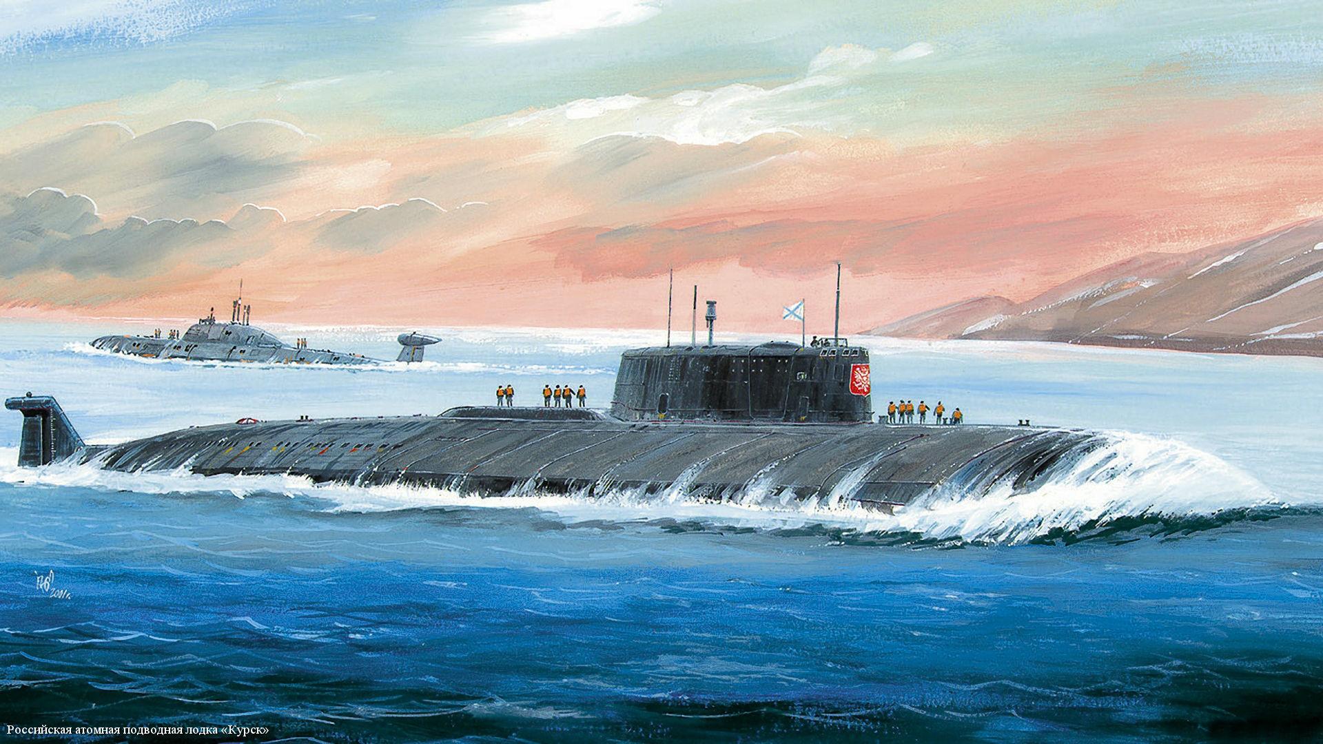 Картинки подводных лодок на рабочий стол