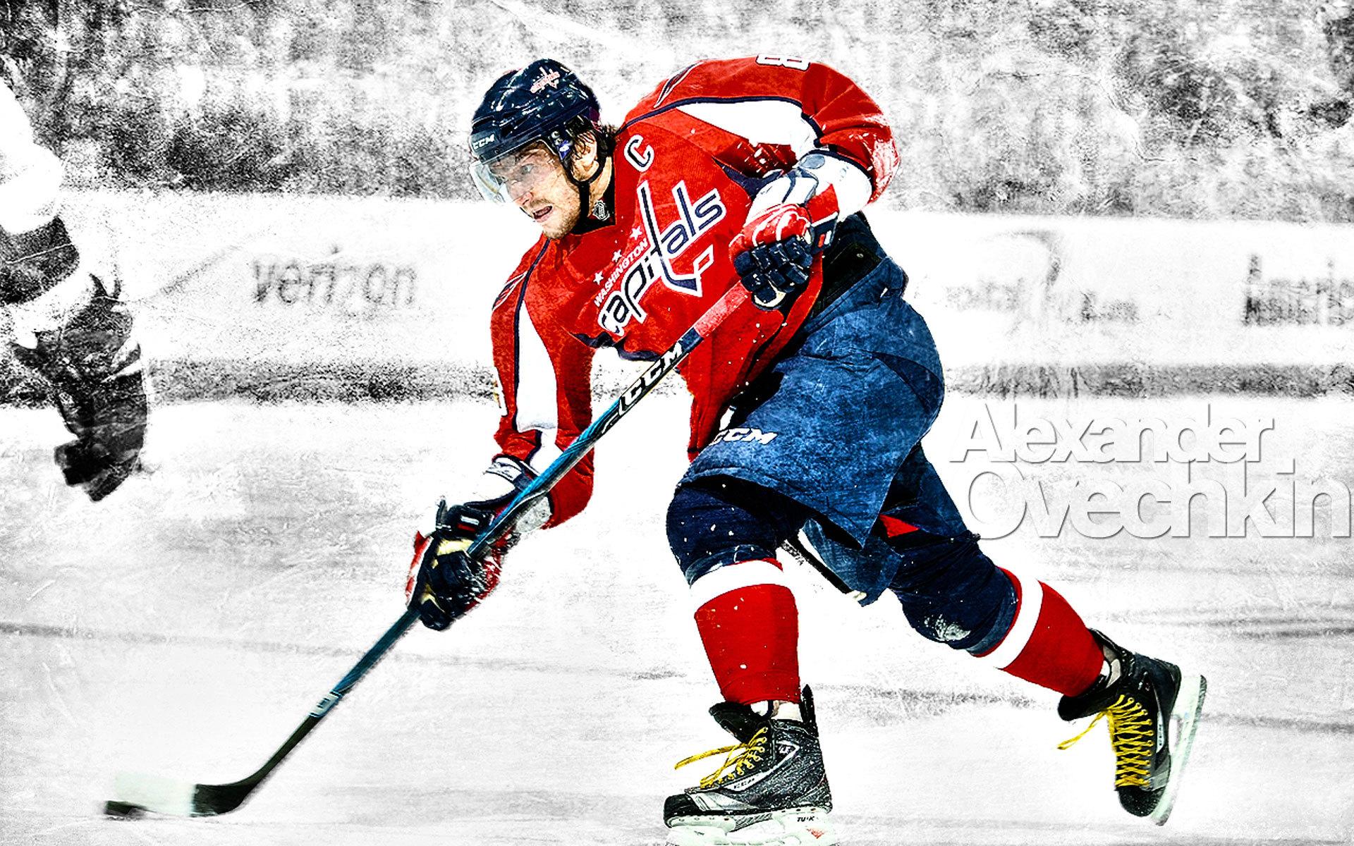 хоккеист красивые картинки высокого качества троицкой