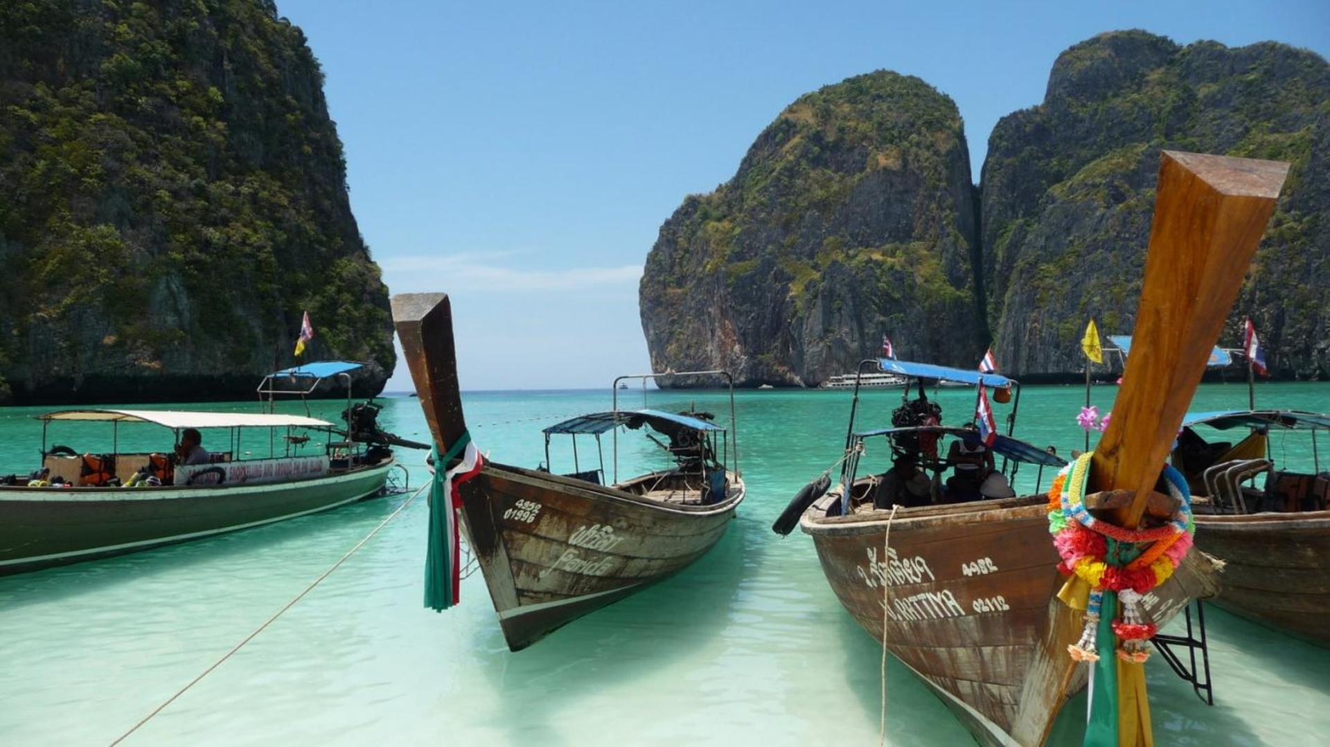 Хрень, виды тайланда открытка