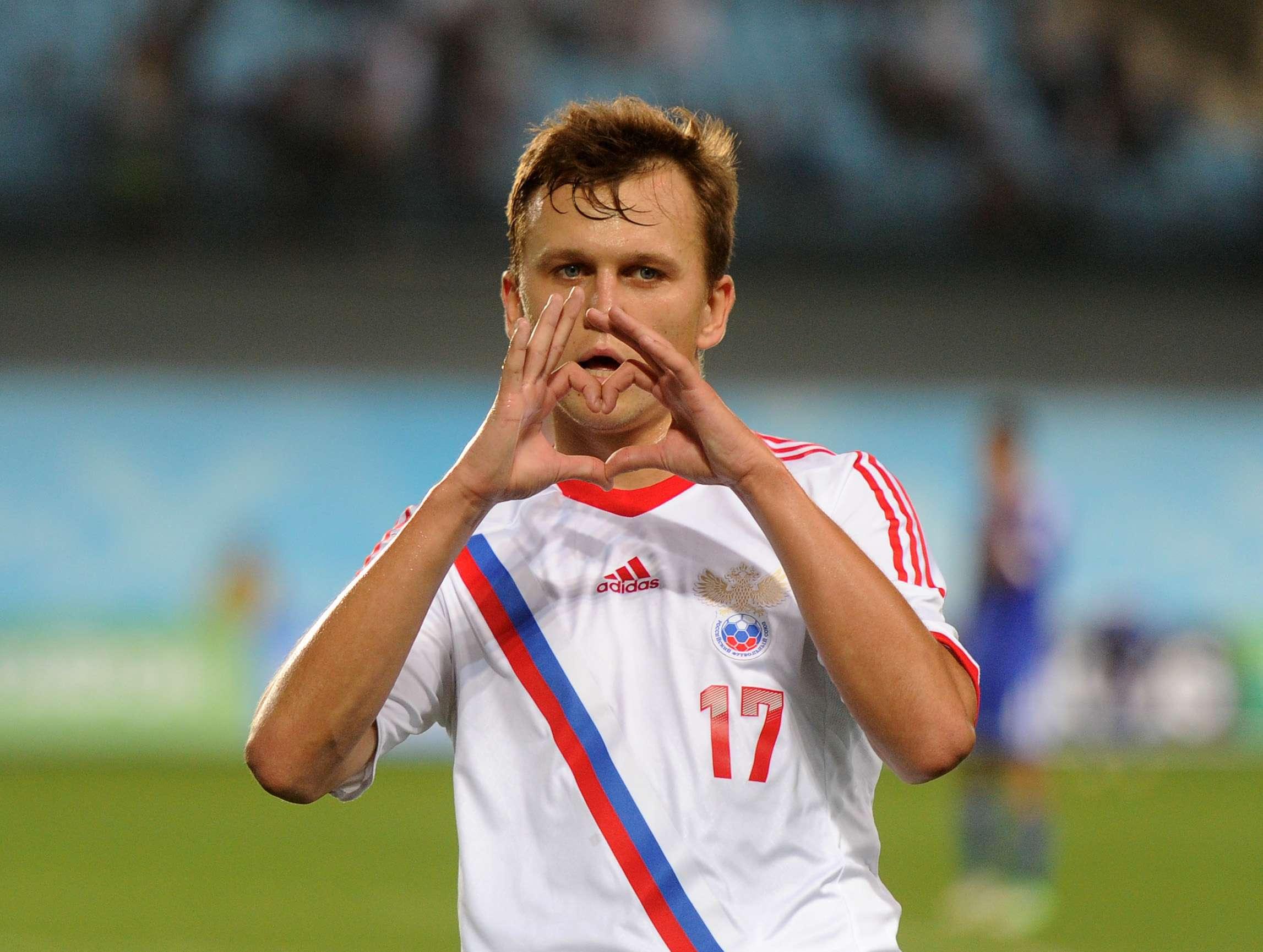 russischer fußballspieler