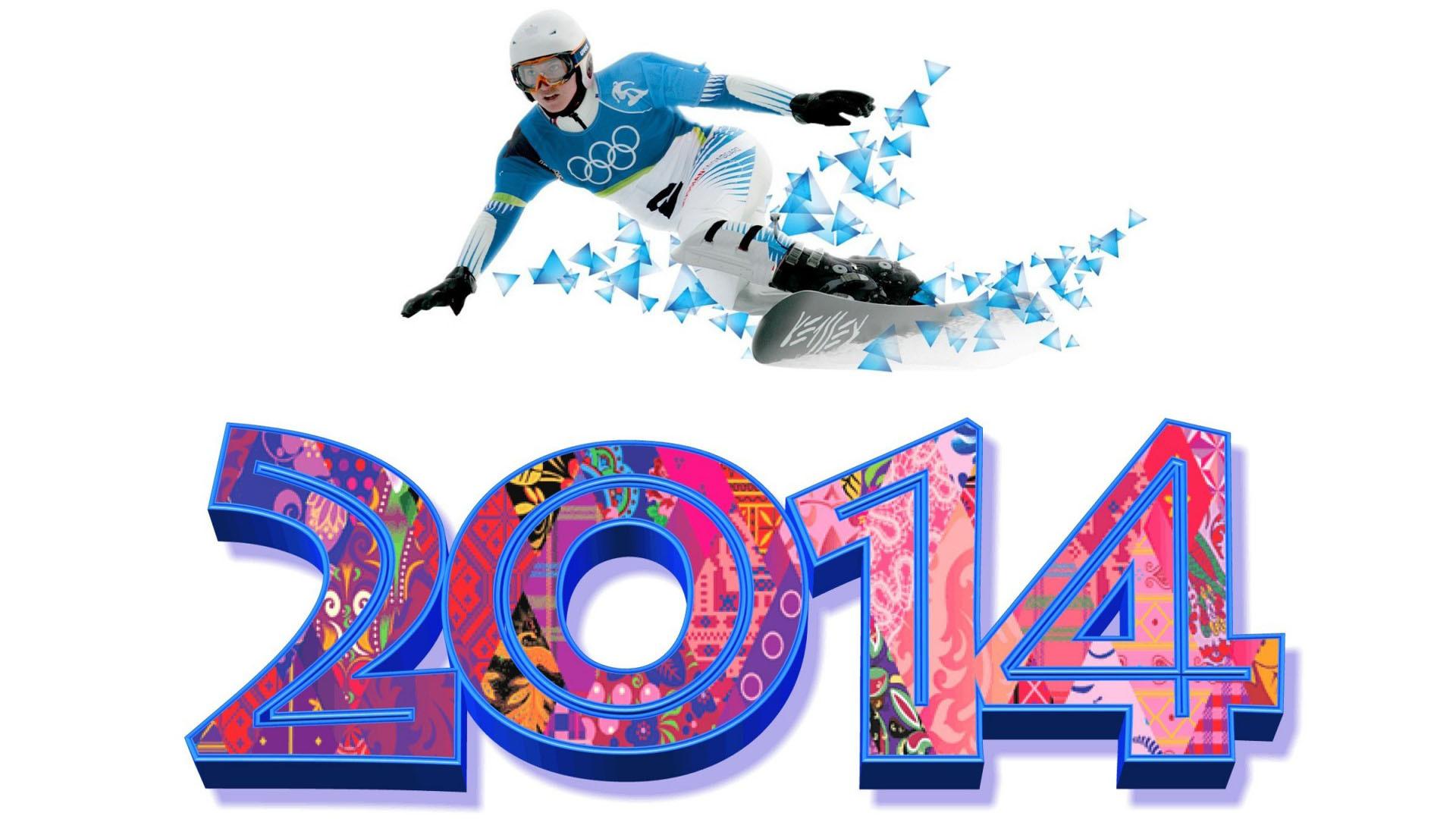 Картинки с надписью олимпиада, днем рождения