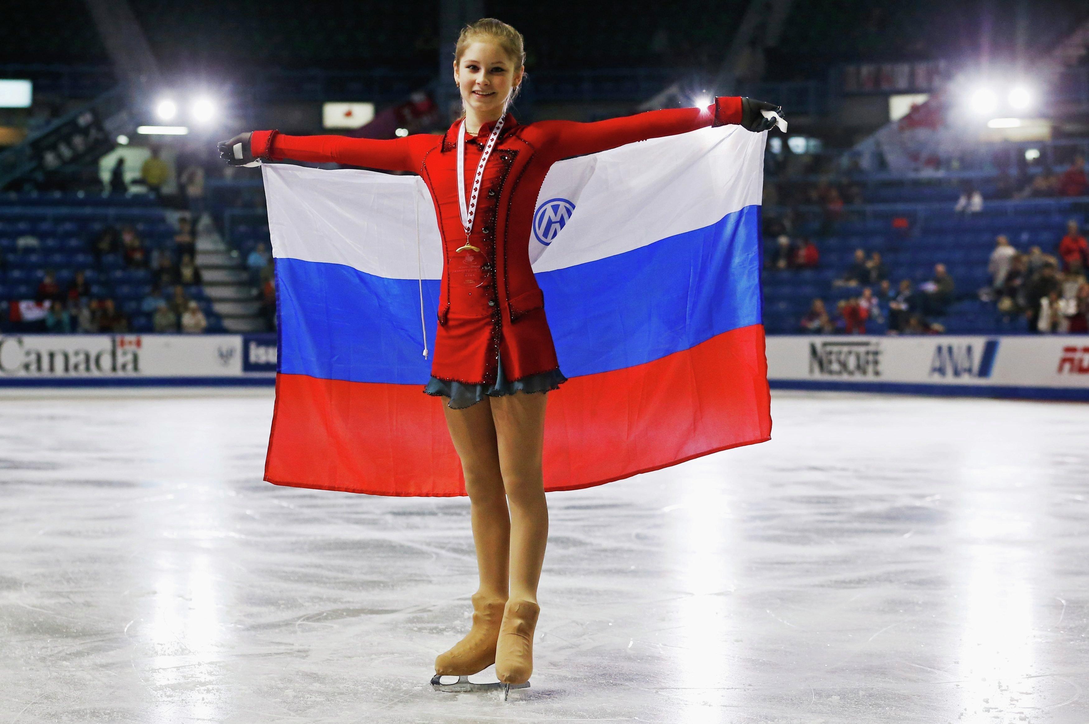 Yulia Lipnitskaya Gold Medal Julia Lipnitskaya Gold...
