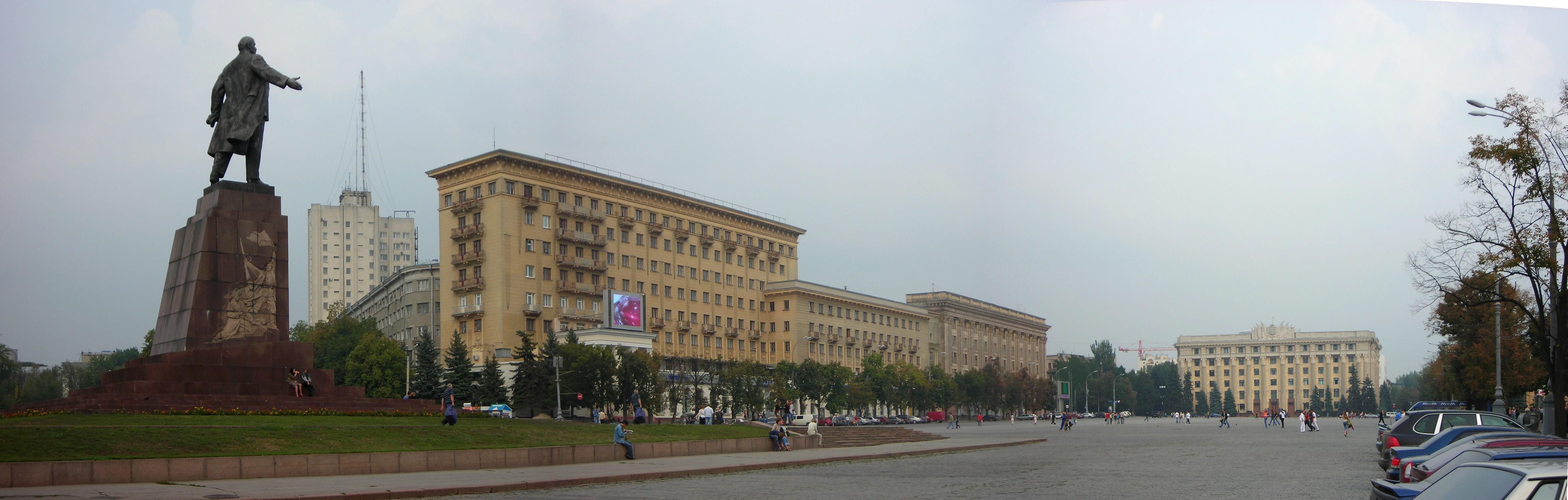 Свободу украини фото 18 фотография