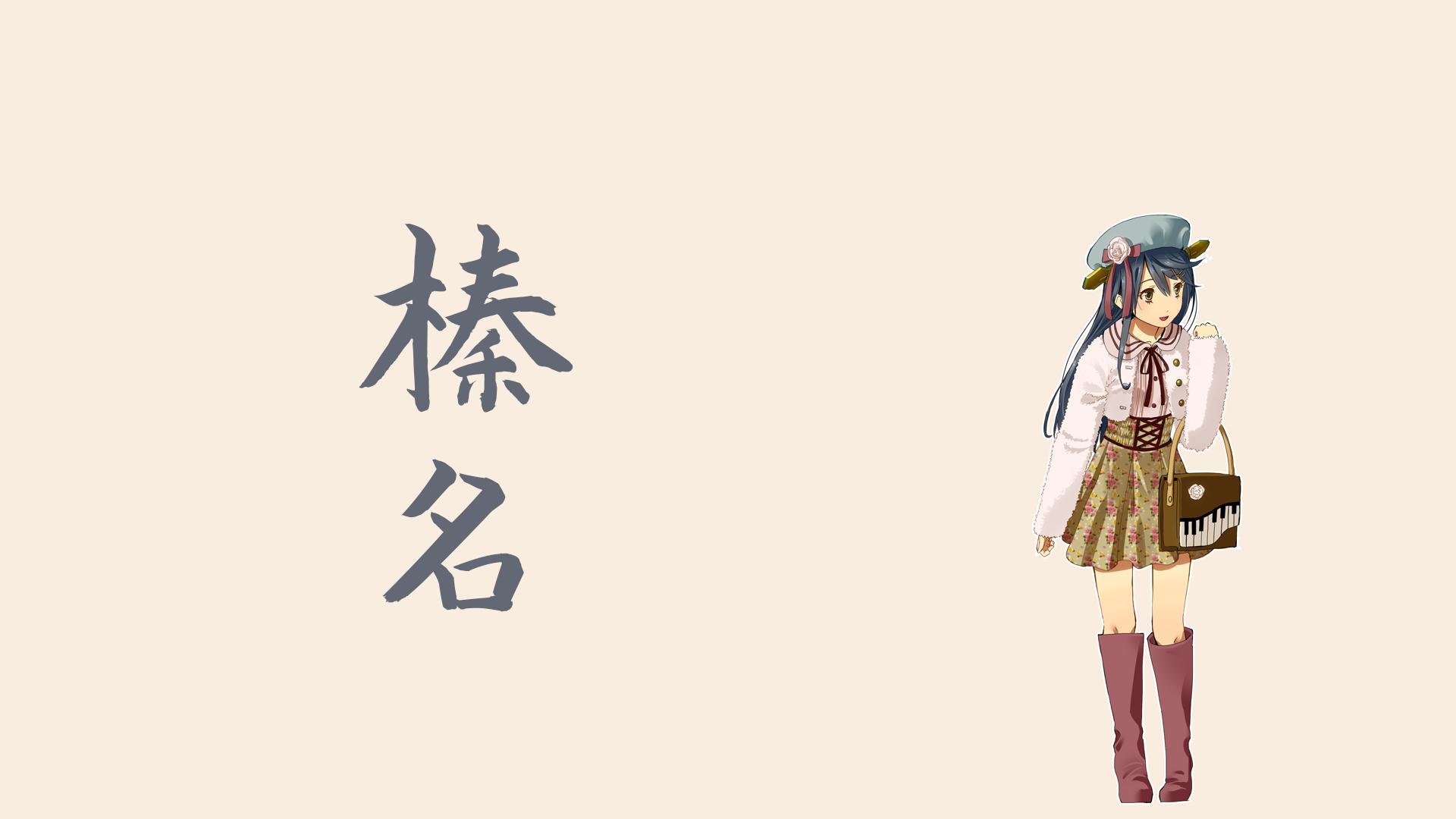 Обои аниме с надписями