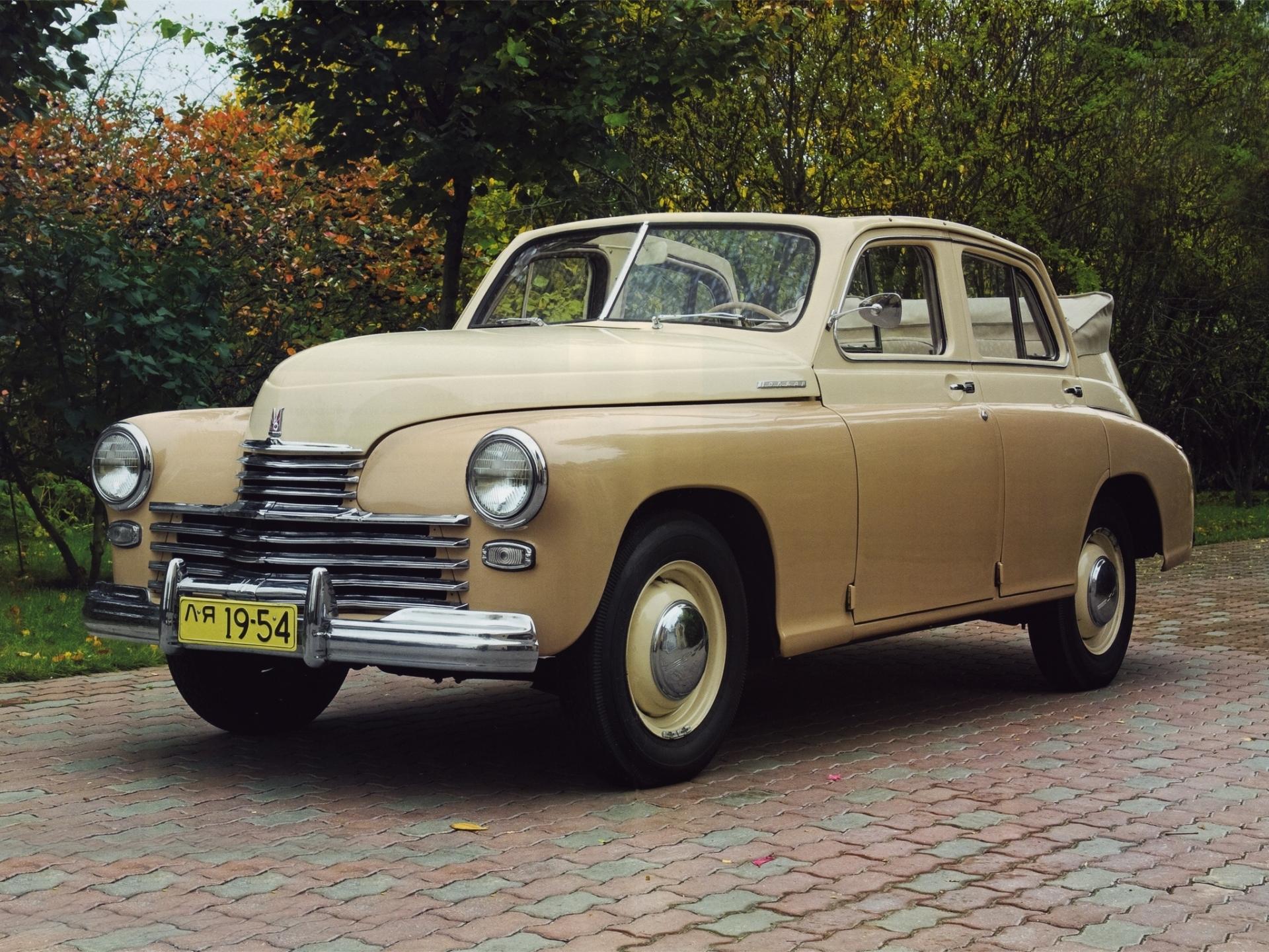 Картинки советские автомобили, днем