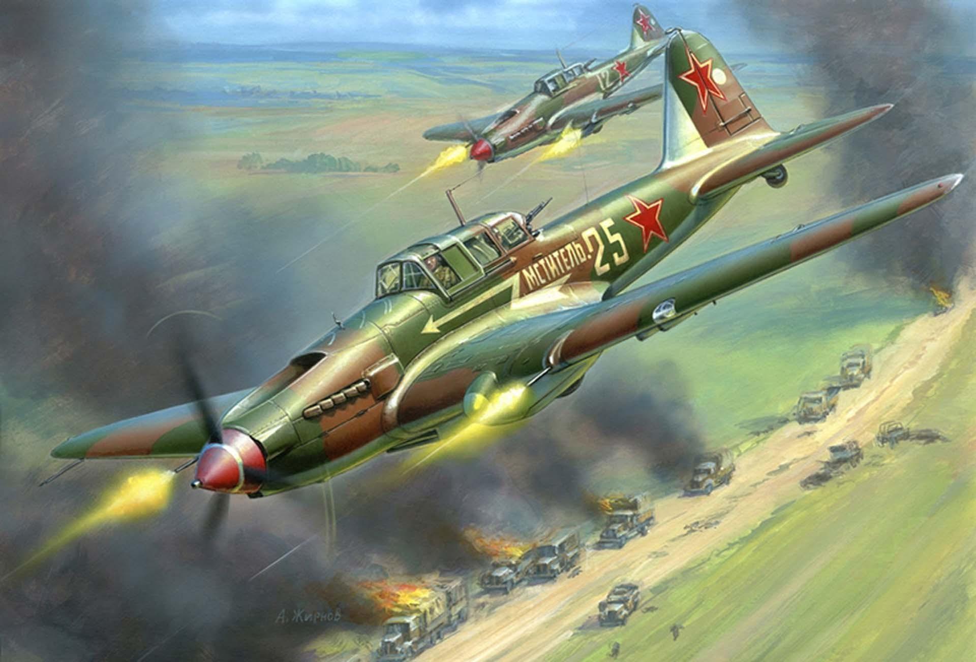 Война самолетов картинки