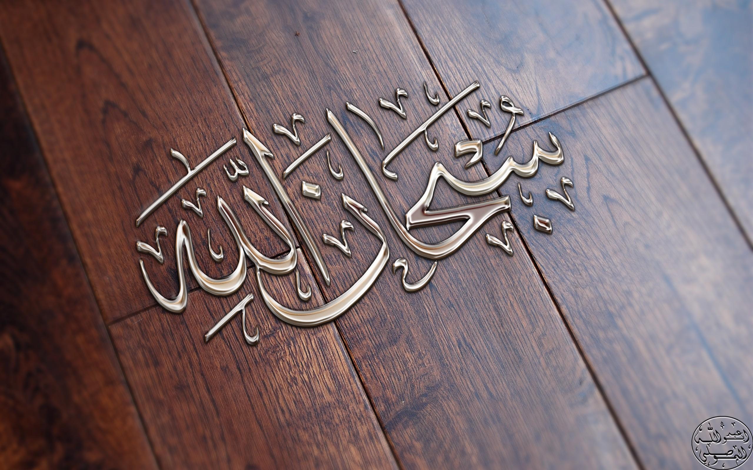 фото картинок с арабскими именами чем когда умудрились