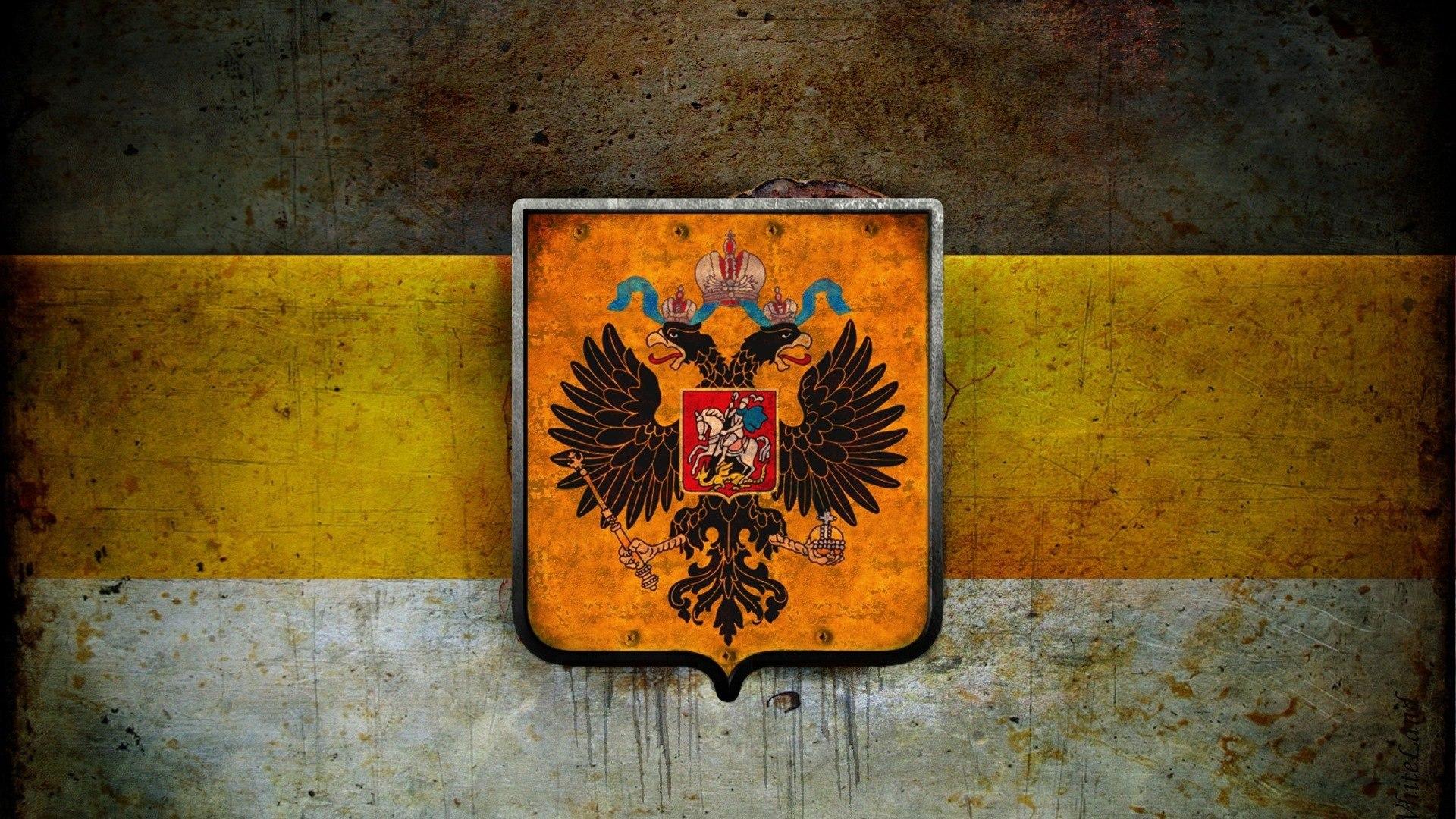 российский имперский флаг картинки
