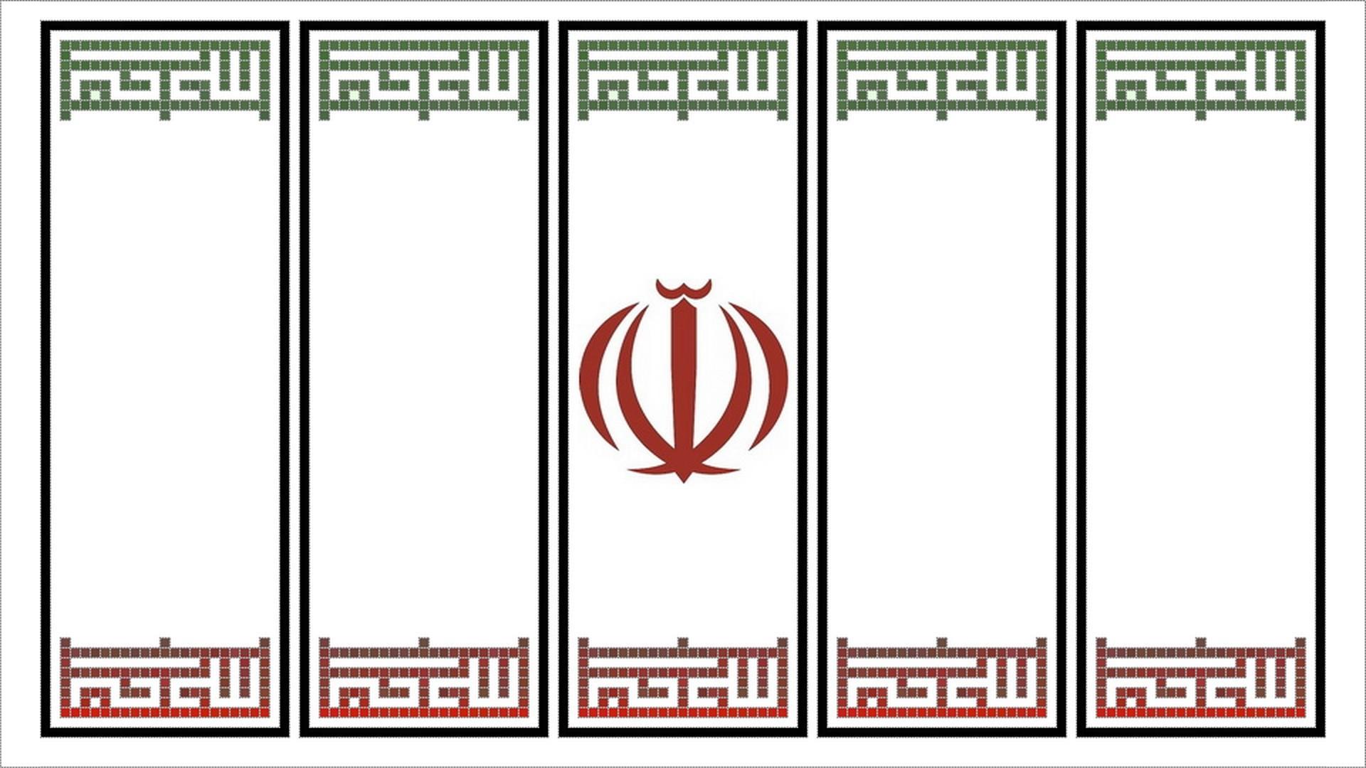 The symbol of iran on a white background wallpapers and images the symbol of iran on a white background buycottarizona Choice Image