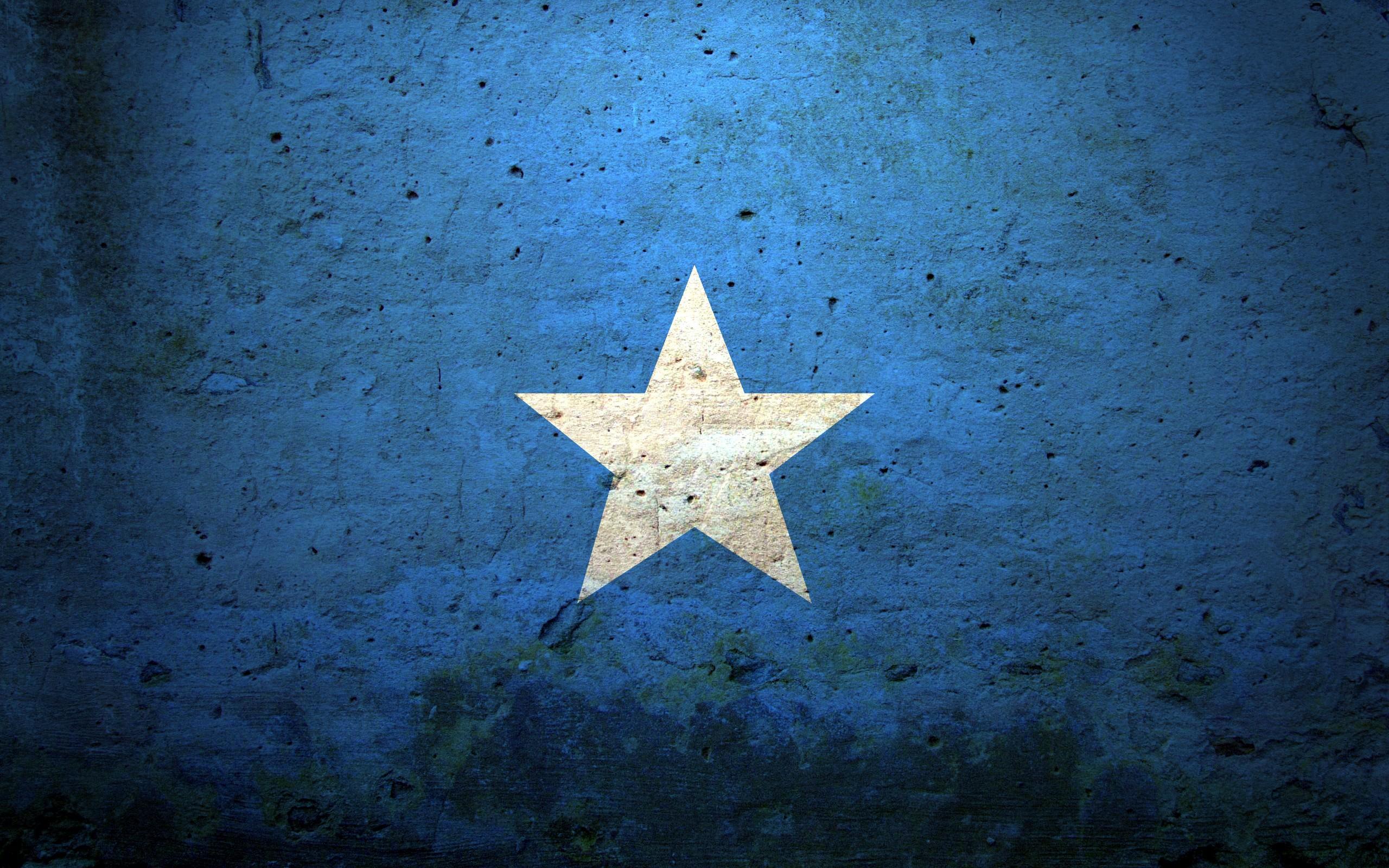 картинка звезда на синем фоне все присланное