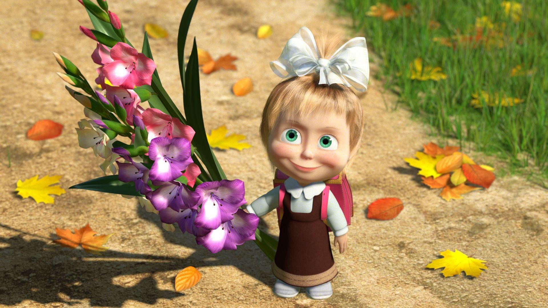для картинка цветы маше самом деле