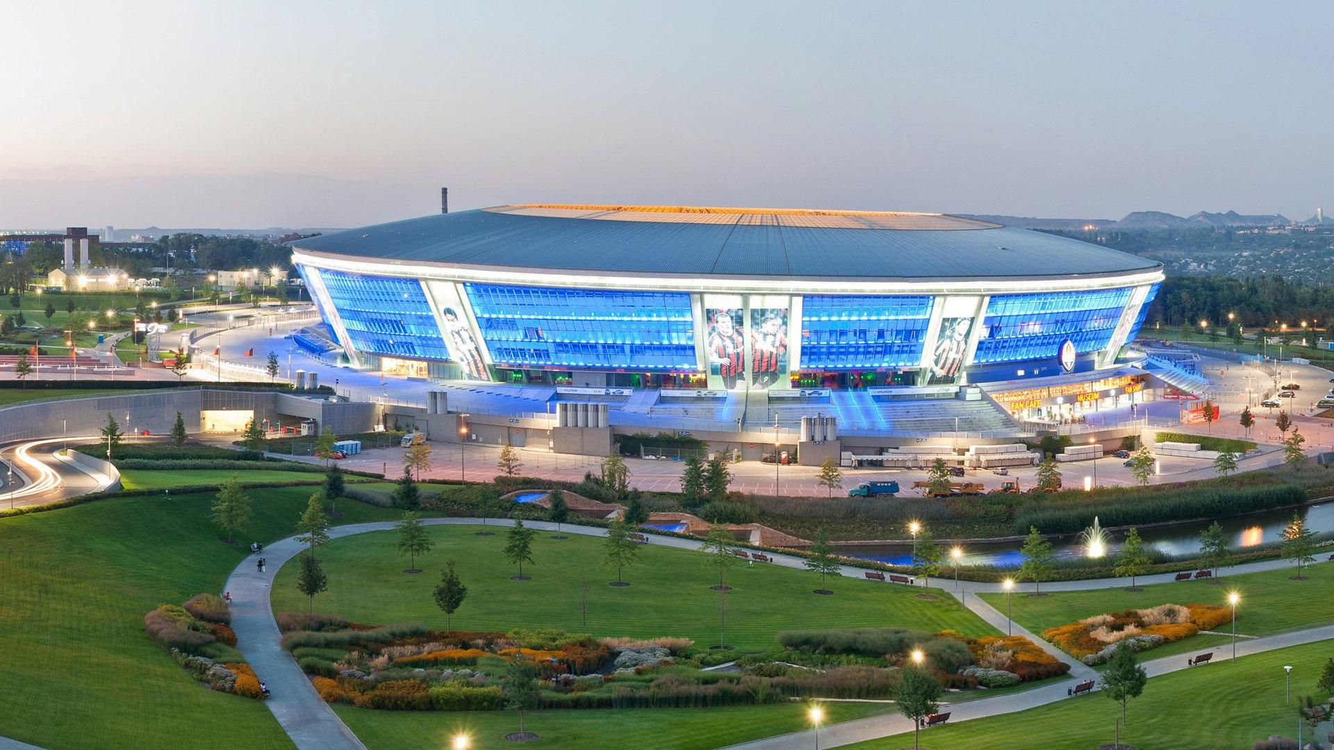 картинки стадион в донецке реформы состояла том