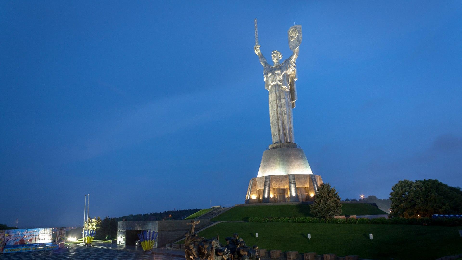 памятник родины в киеве картинка городе муроме