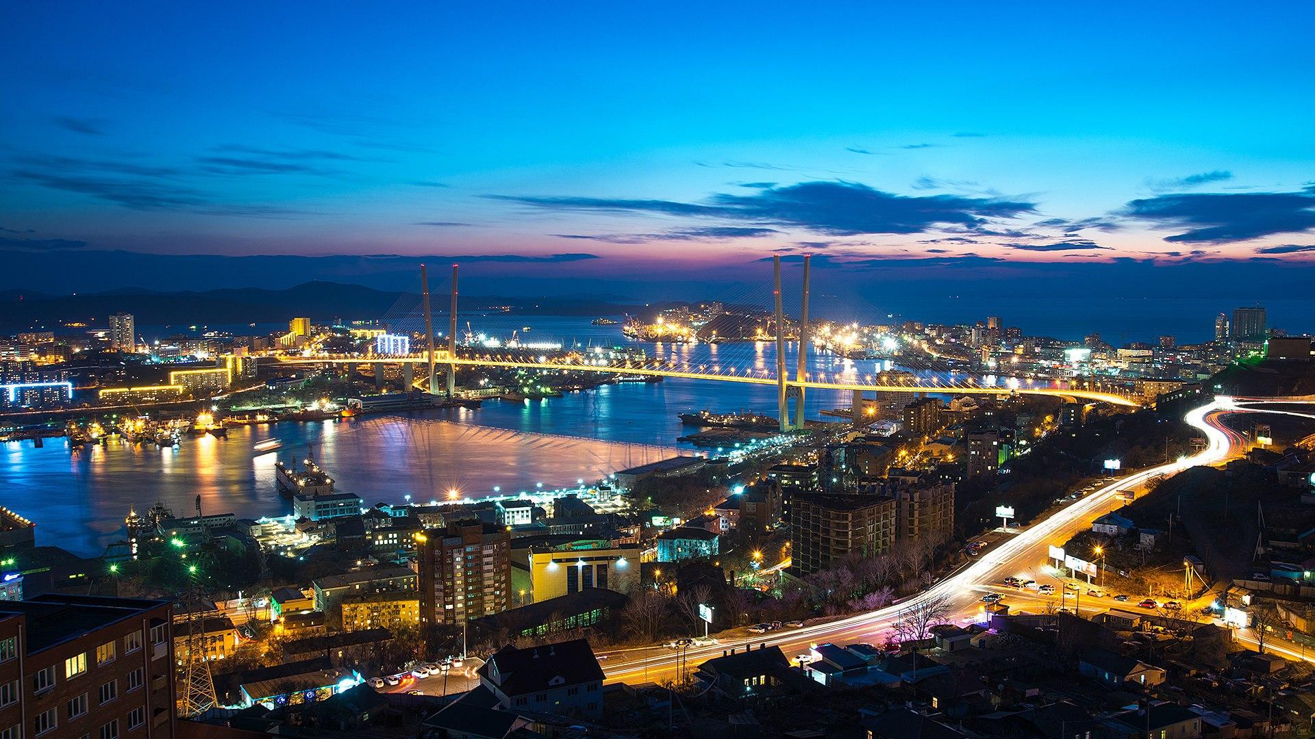 Владивосток открытки фото