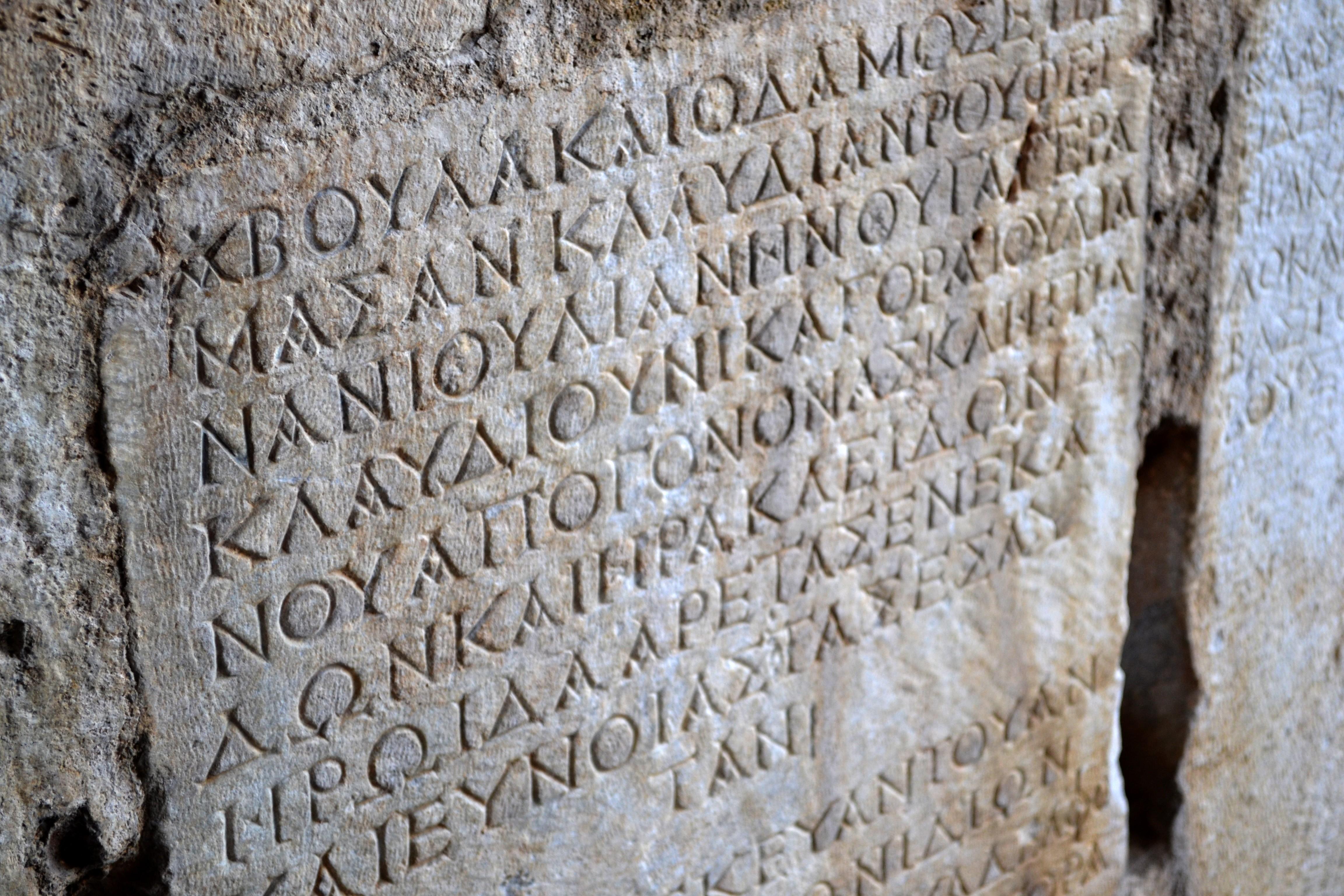 Картинки с древними текстами