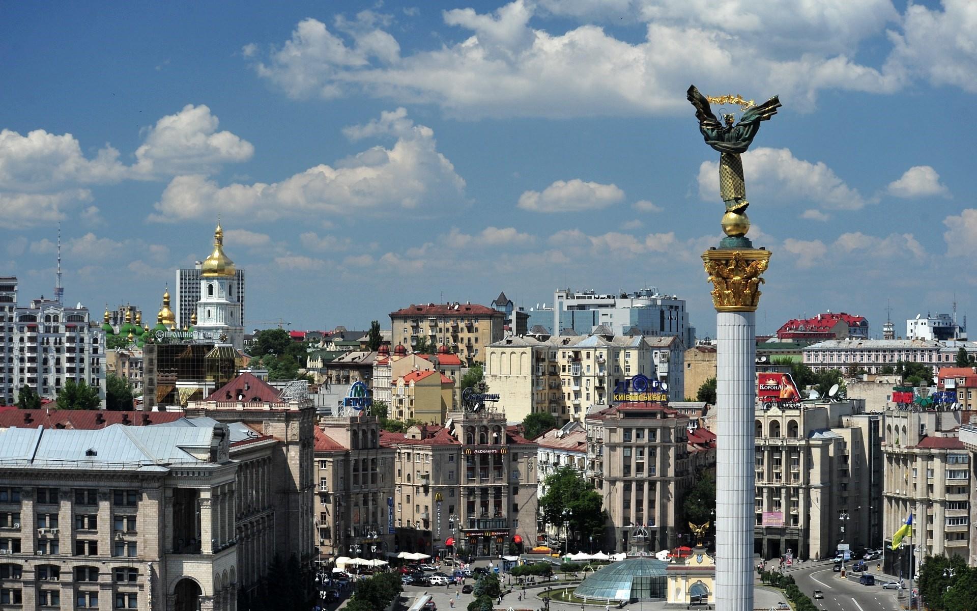 сайт с картинками об украине того, наклеиваются обои
