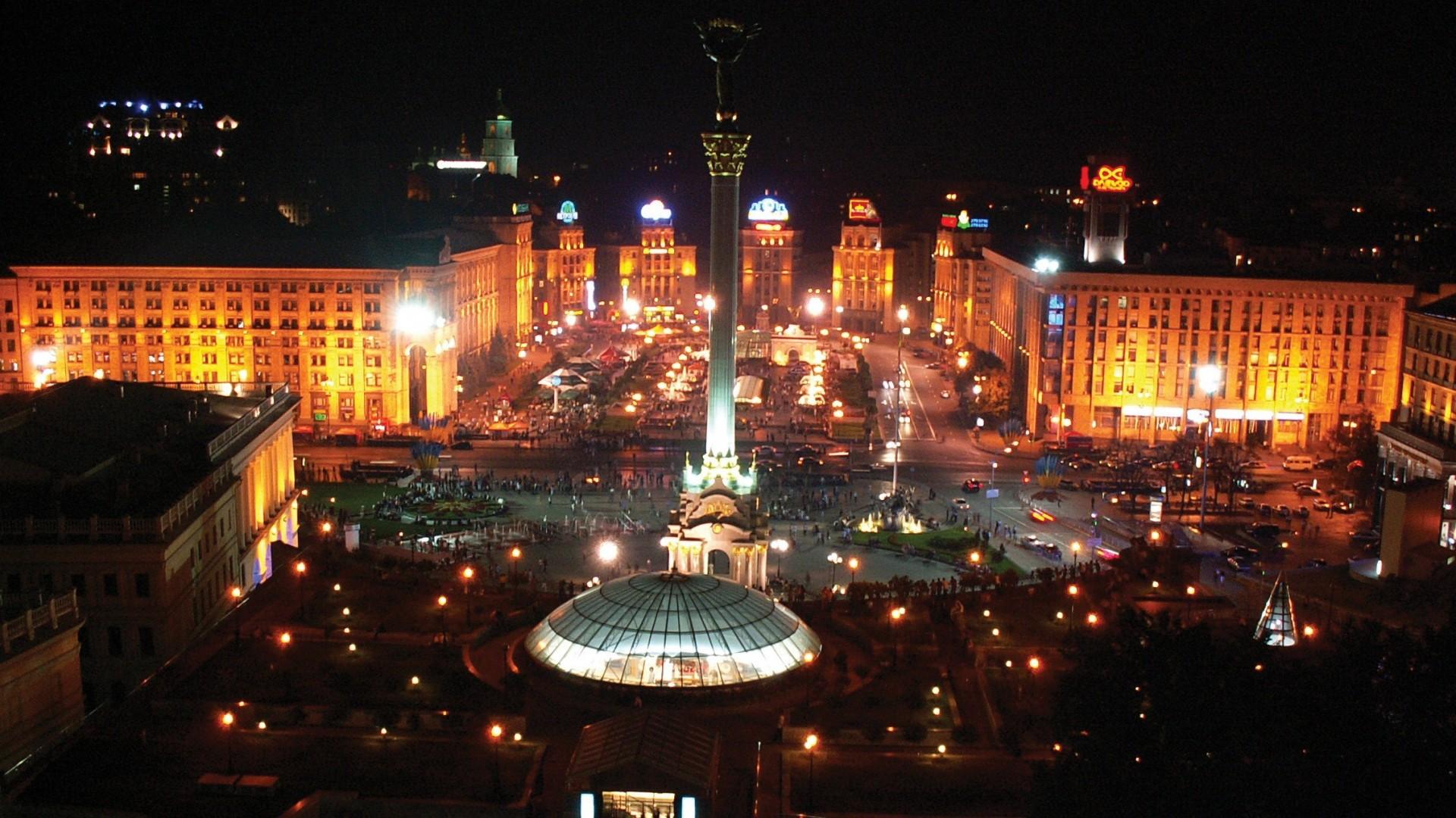 отель украина фотки города вот