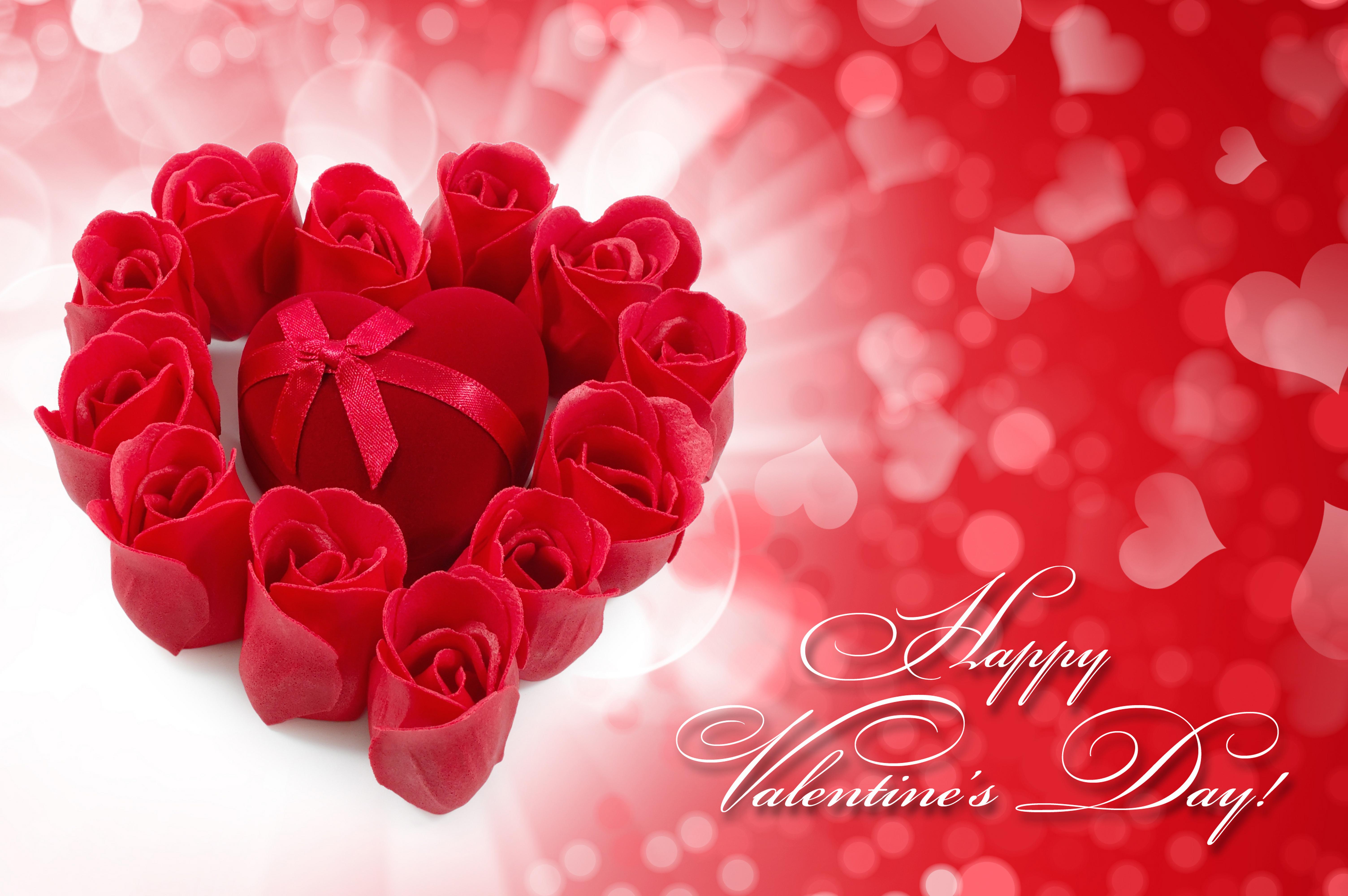 Поздравление с днём рождения и днём святого валентина
