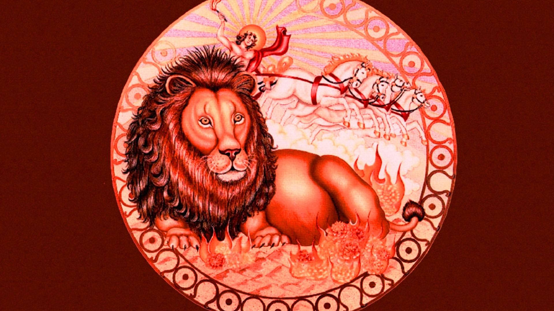 Гороскоп для одиноких мужчин львов