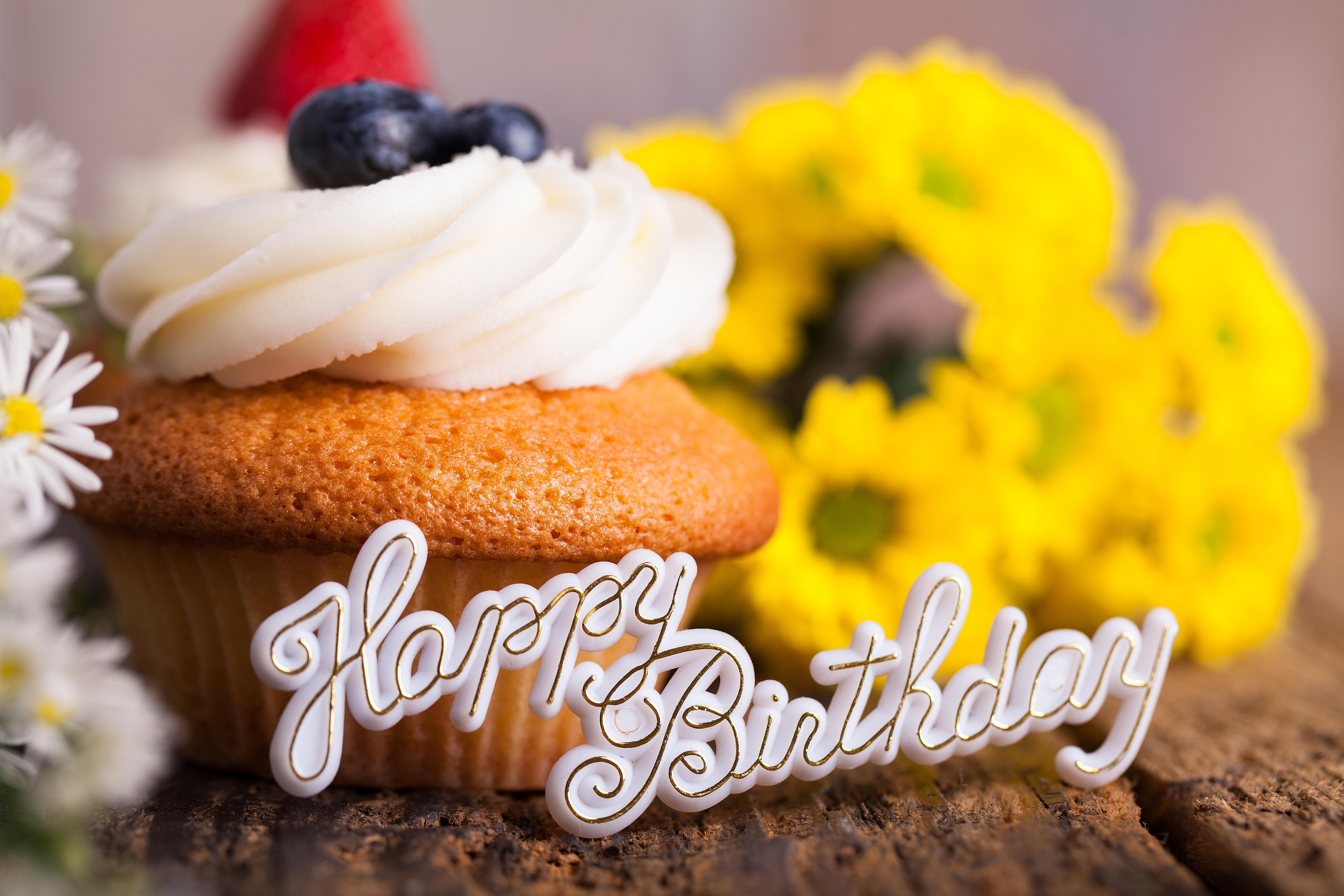 Картинка с днем рождения еда, открытку цветами