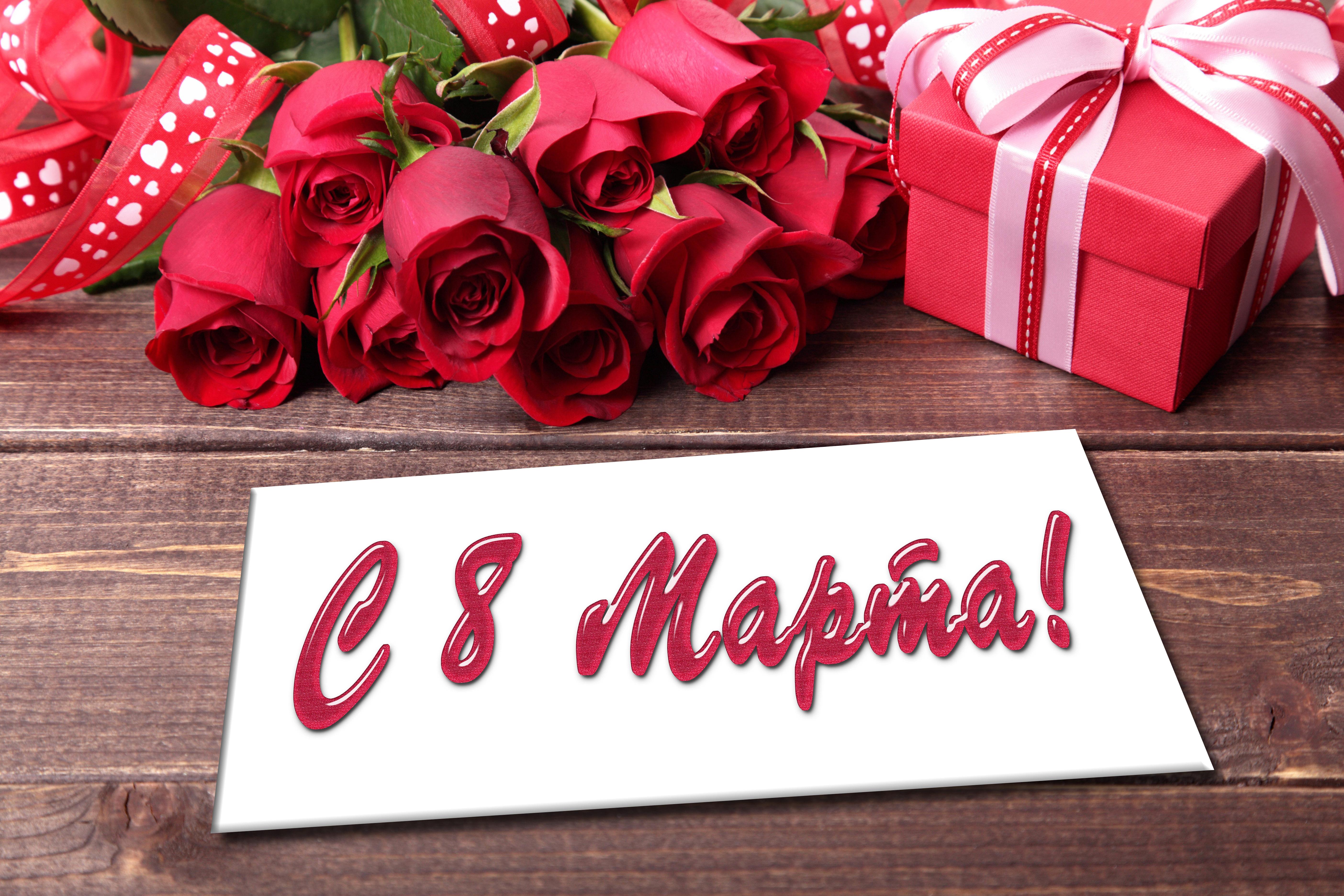 Картинки розы 8 марта красивые, новым годом петуха