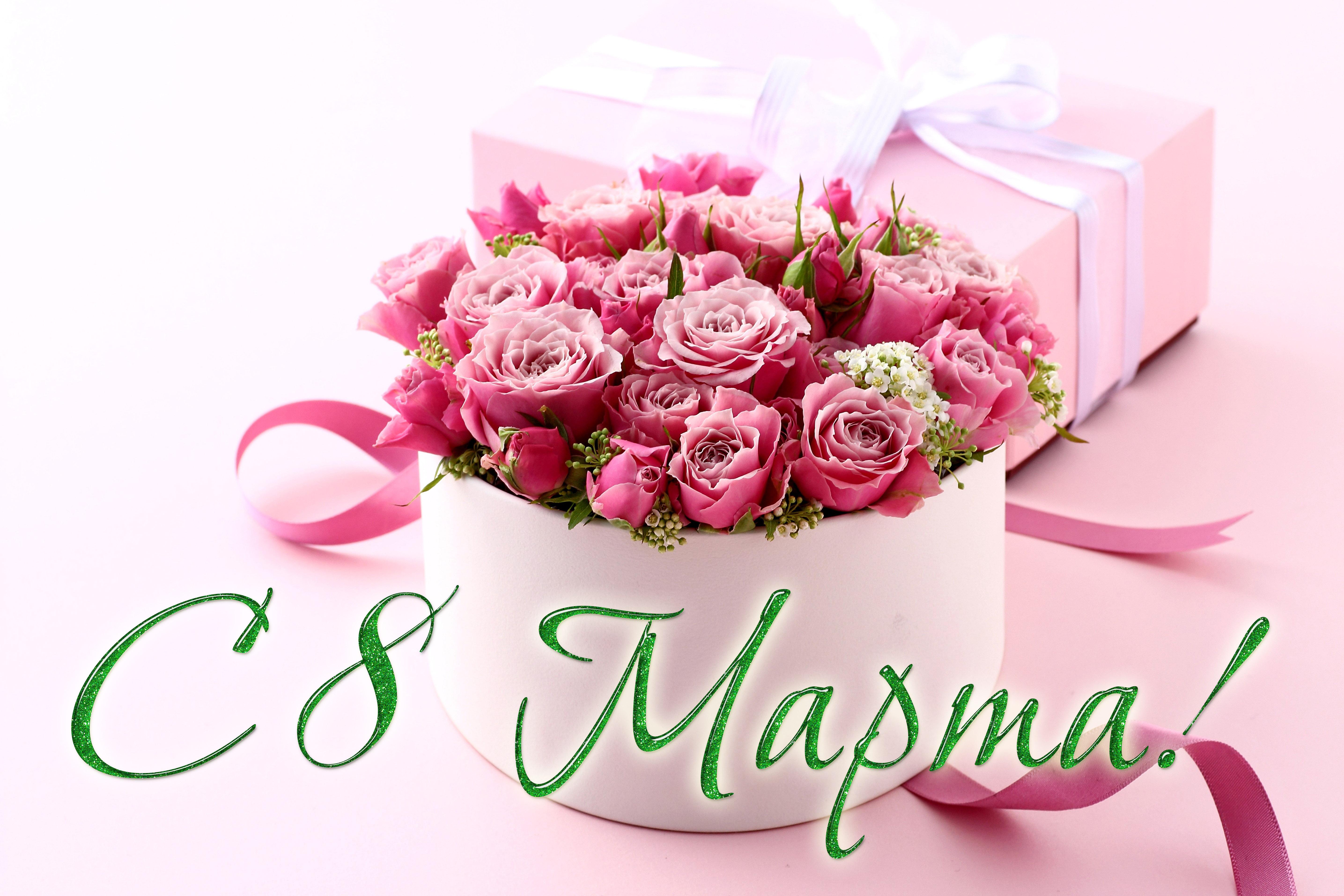 Поздравления с днем рождения подруге в картинках красивые стильные букеты