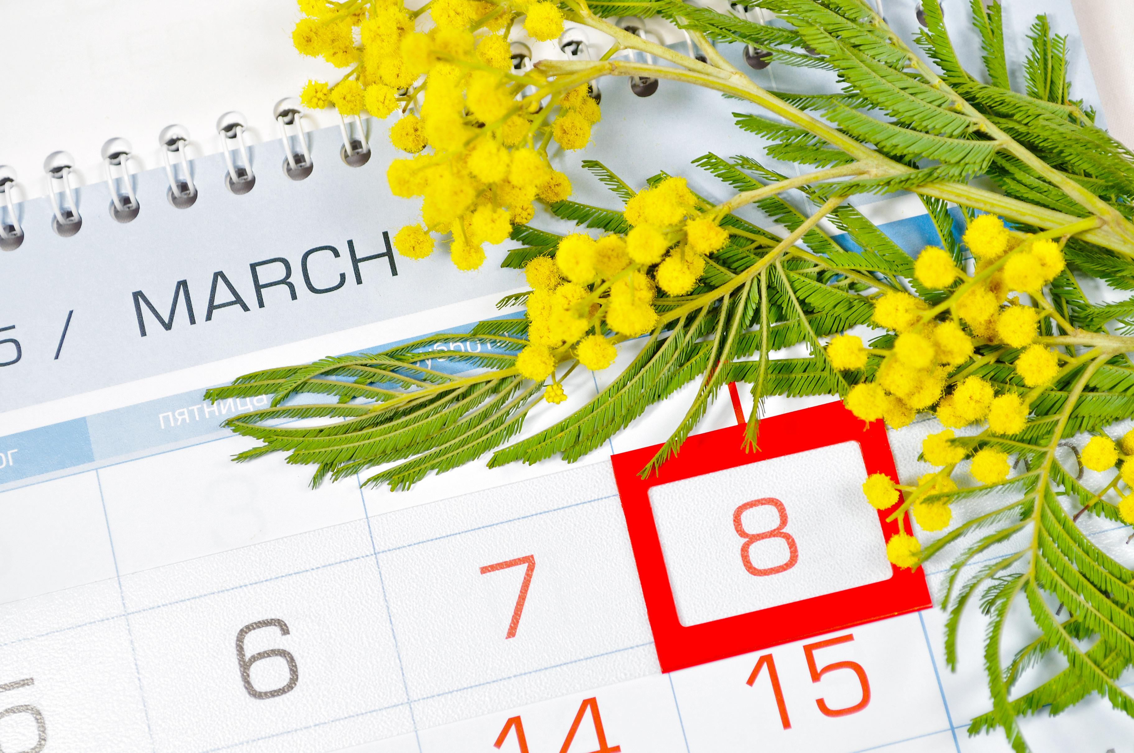 Март картинка для календаря