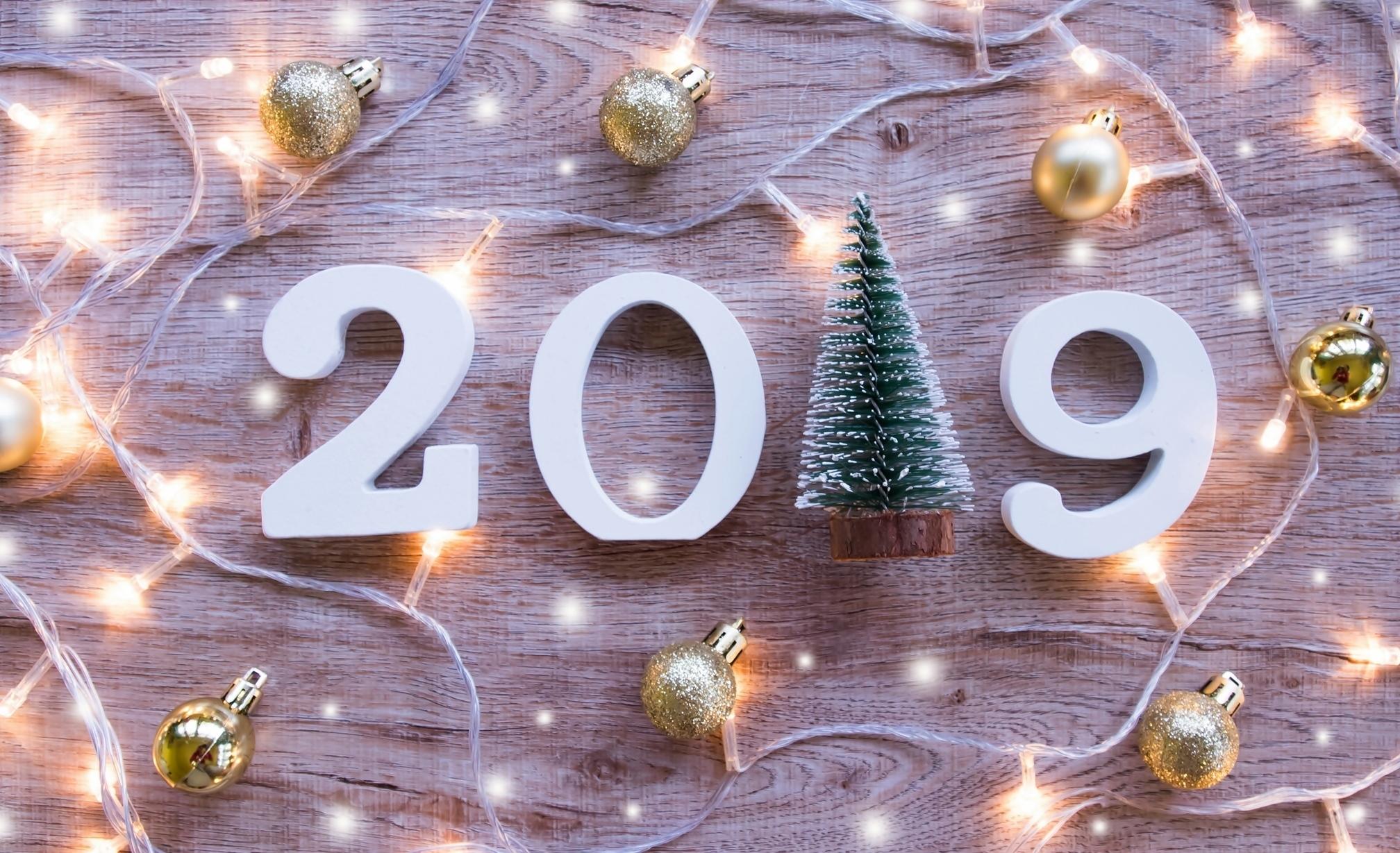 Чудесного нового года картинки 2019