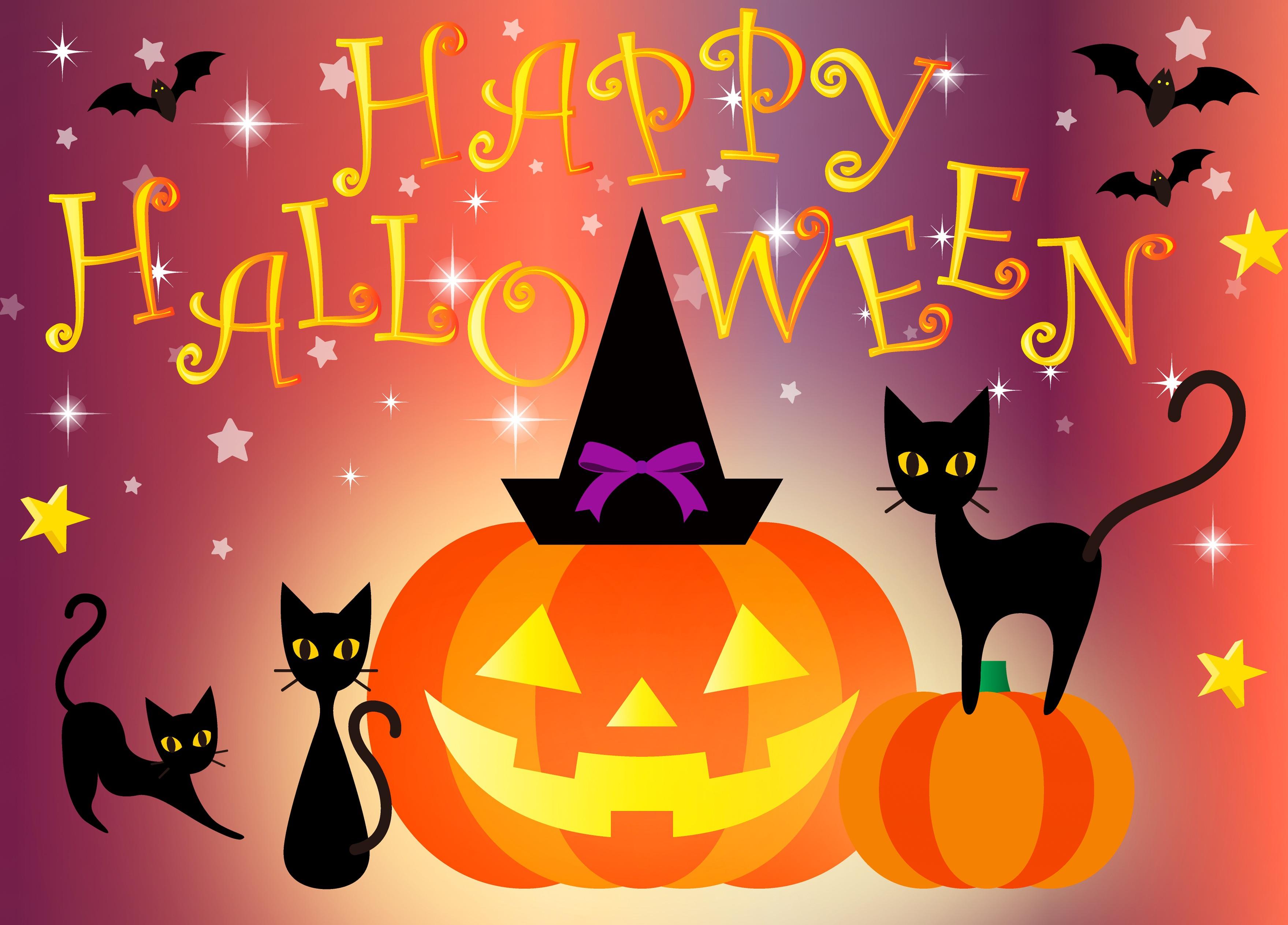 Открытка на праздник хэллоуина, днем кадрового работника
