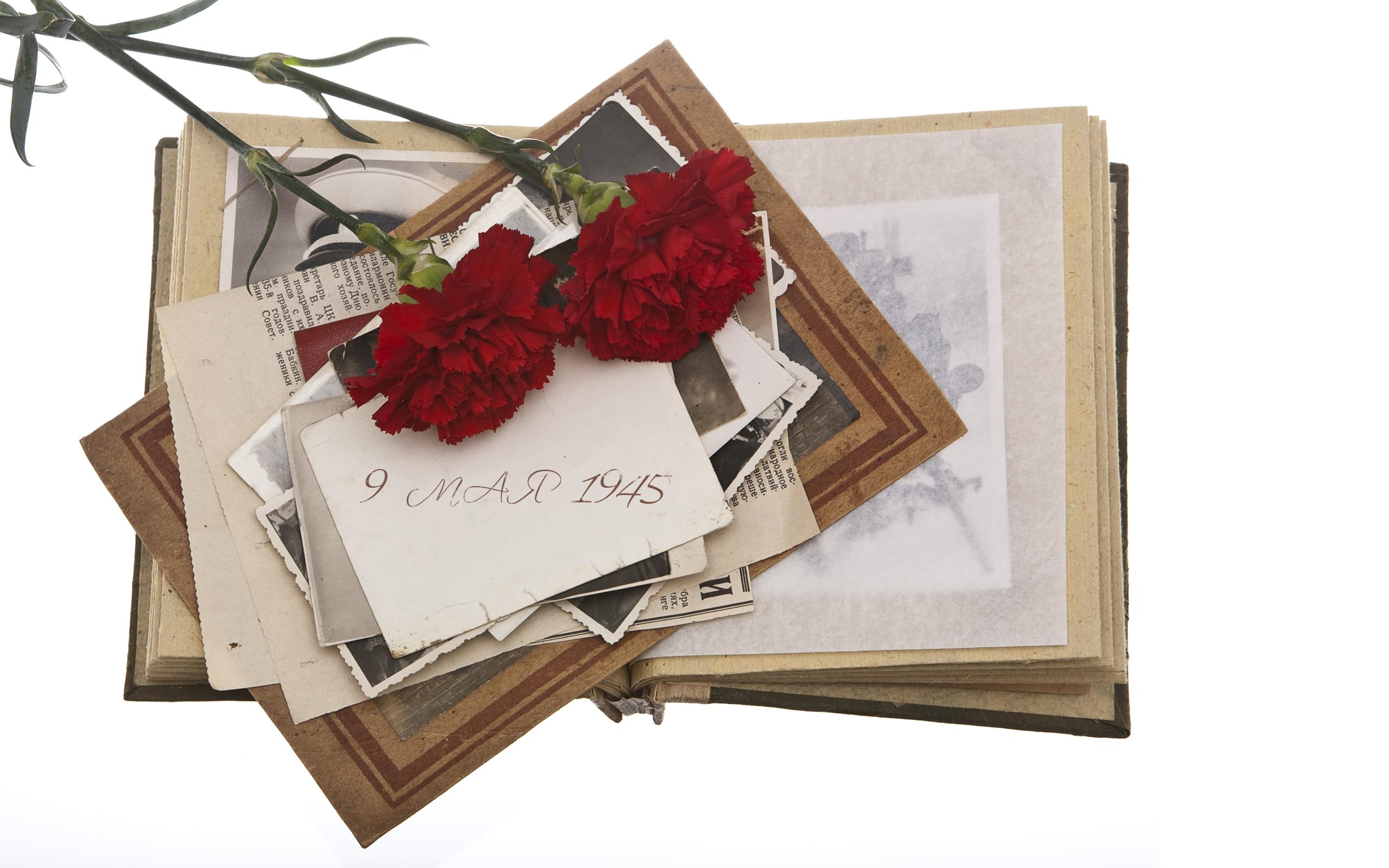 Открытки своими руками фотошоп, красивые открытки
